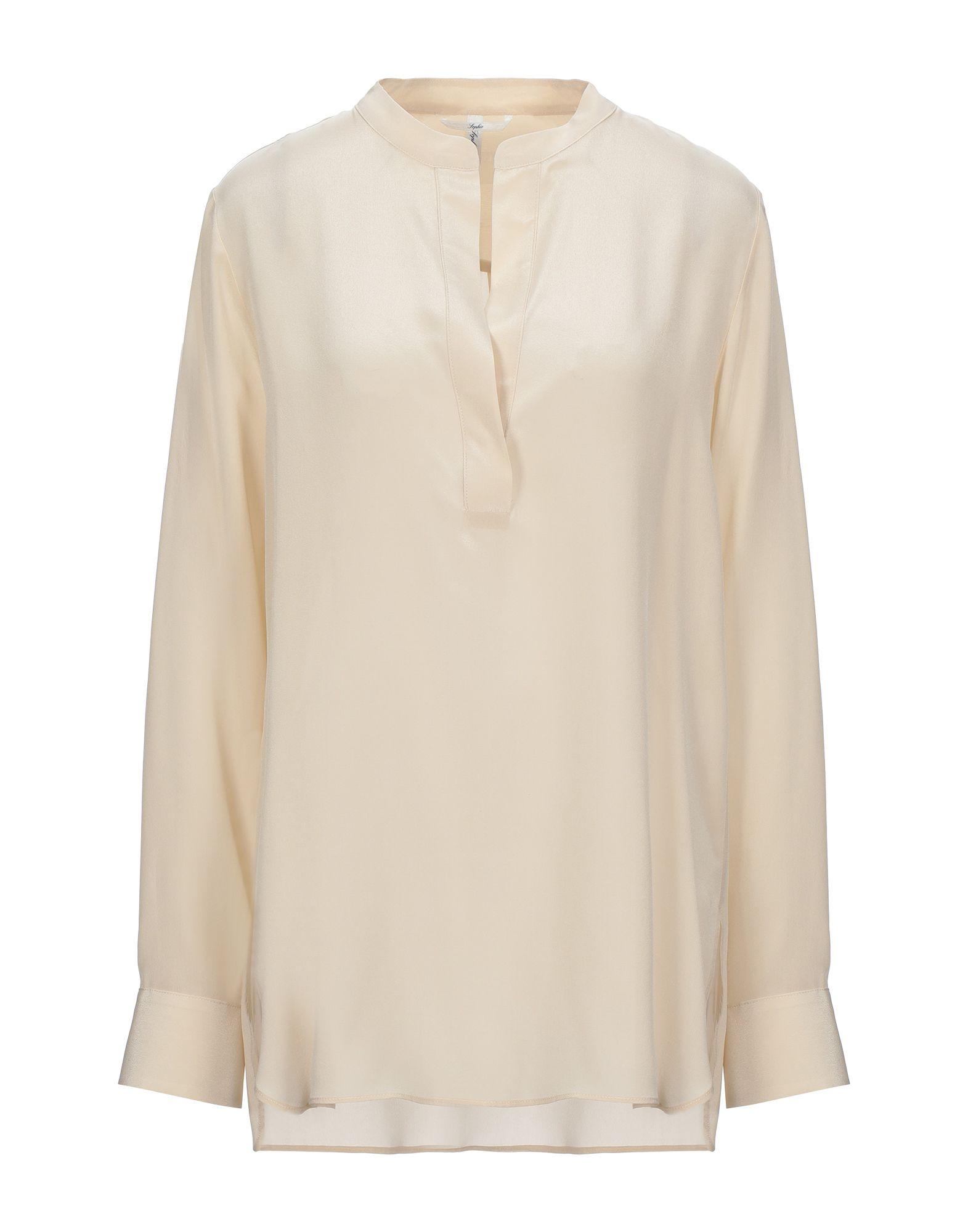 SOPHIE Блузка цена 2017