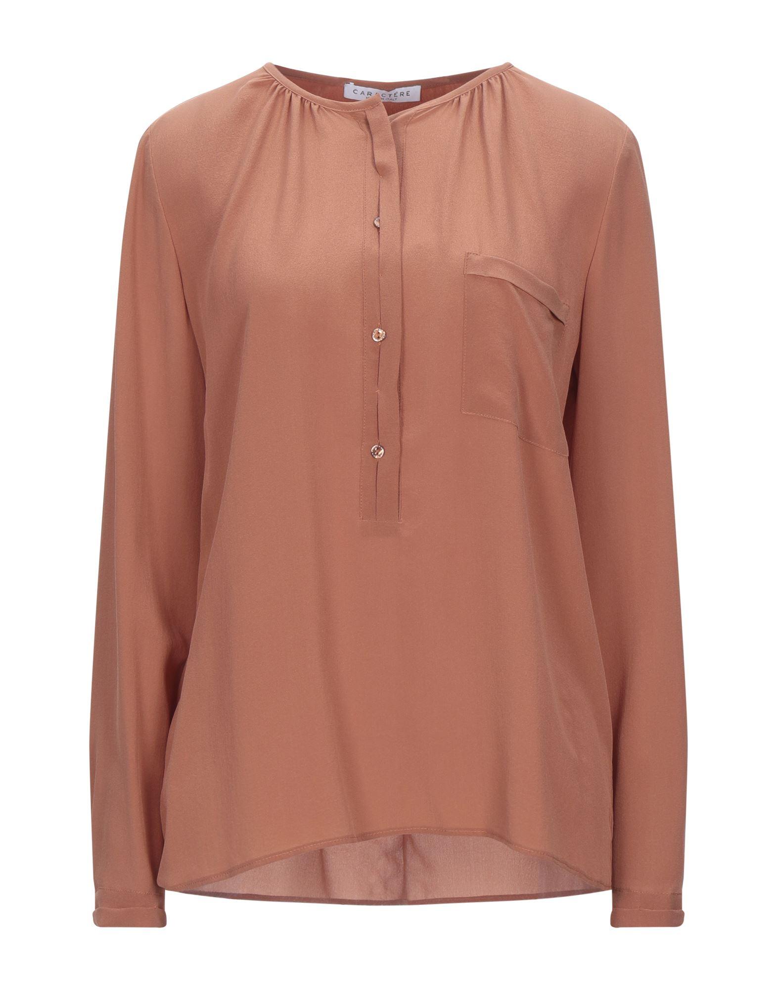 CARACTÈRE Блузка caractère блузка