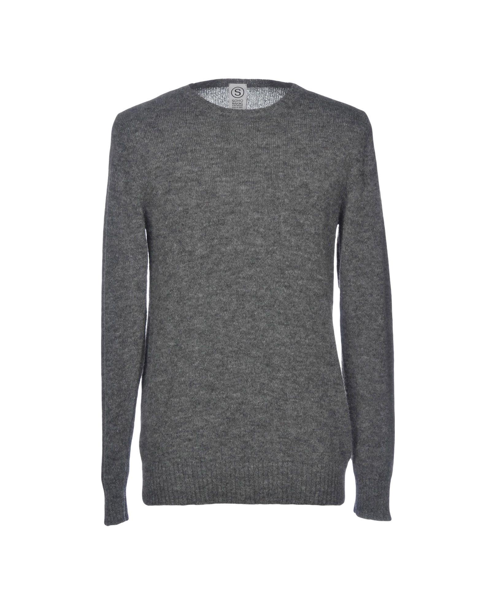 SOHO Sweater in Light Grey