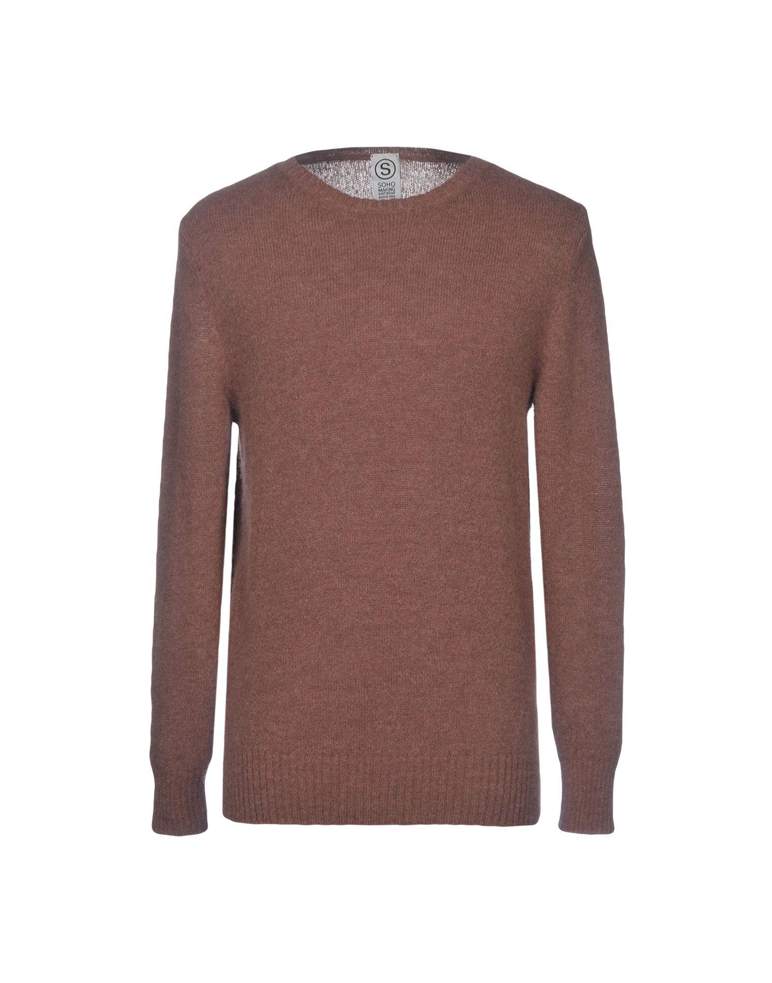 SOHO Sweater in Dove Grey