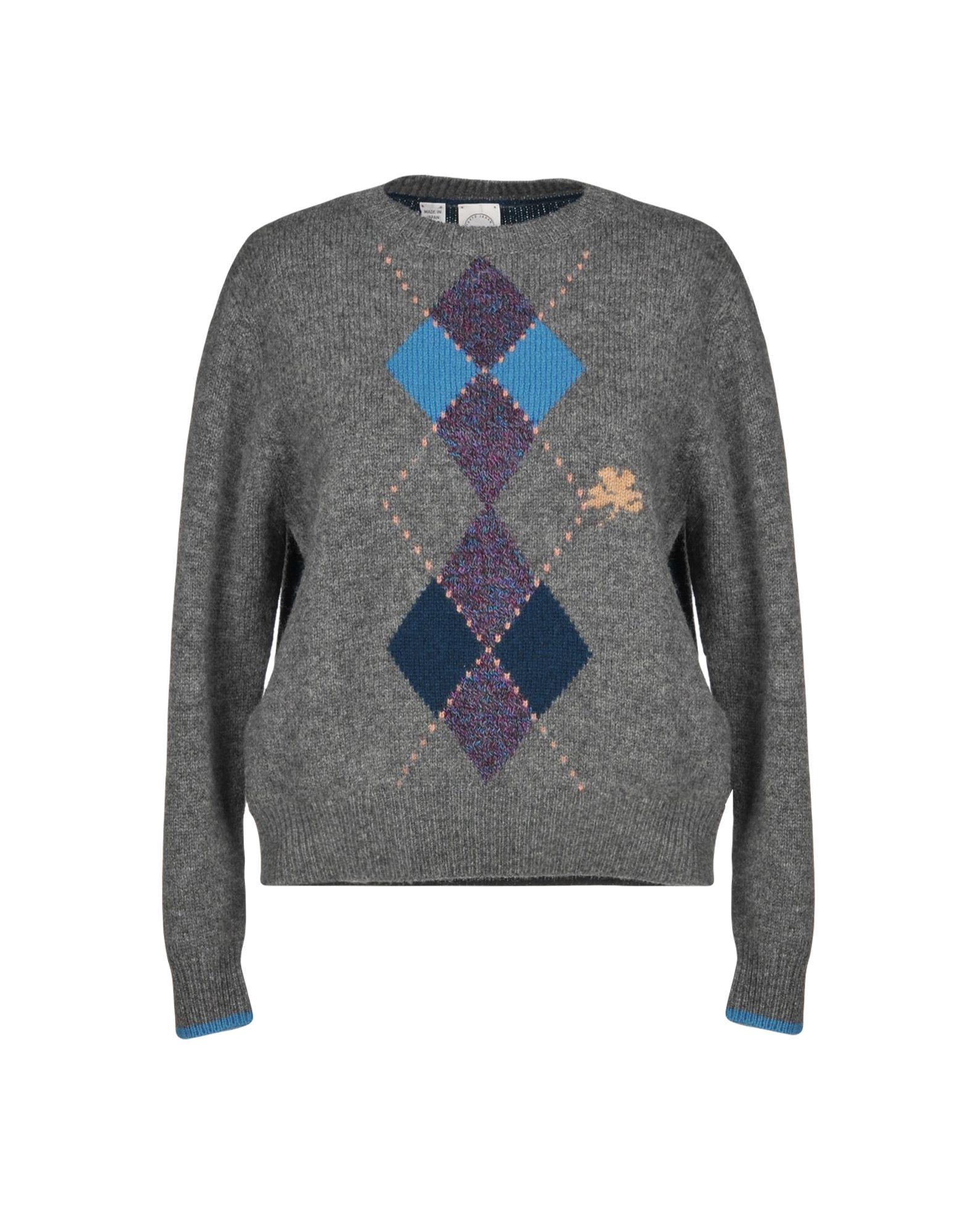 ANTIPAST Sweater in Grey