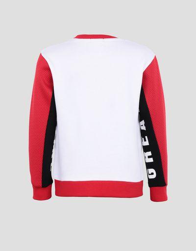 0473548eb8eca8 Boy s sweatshirt in French Terry with print