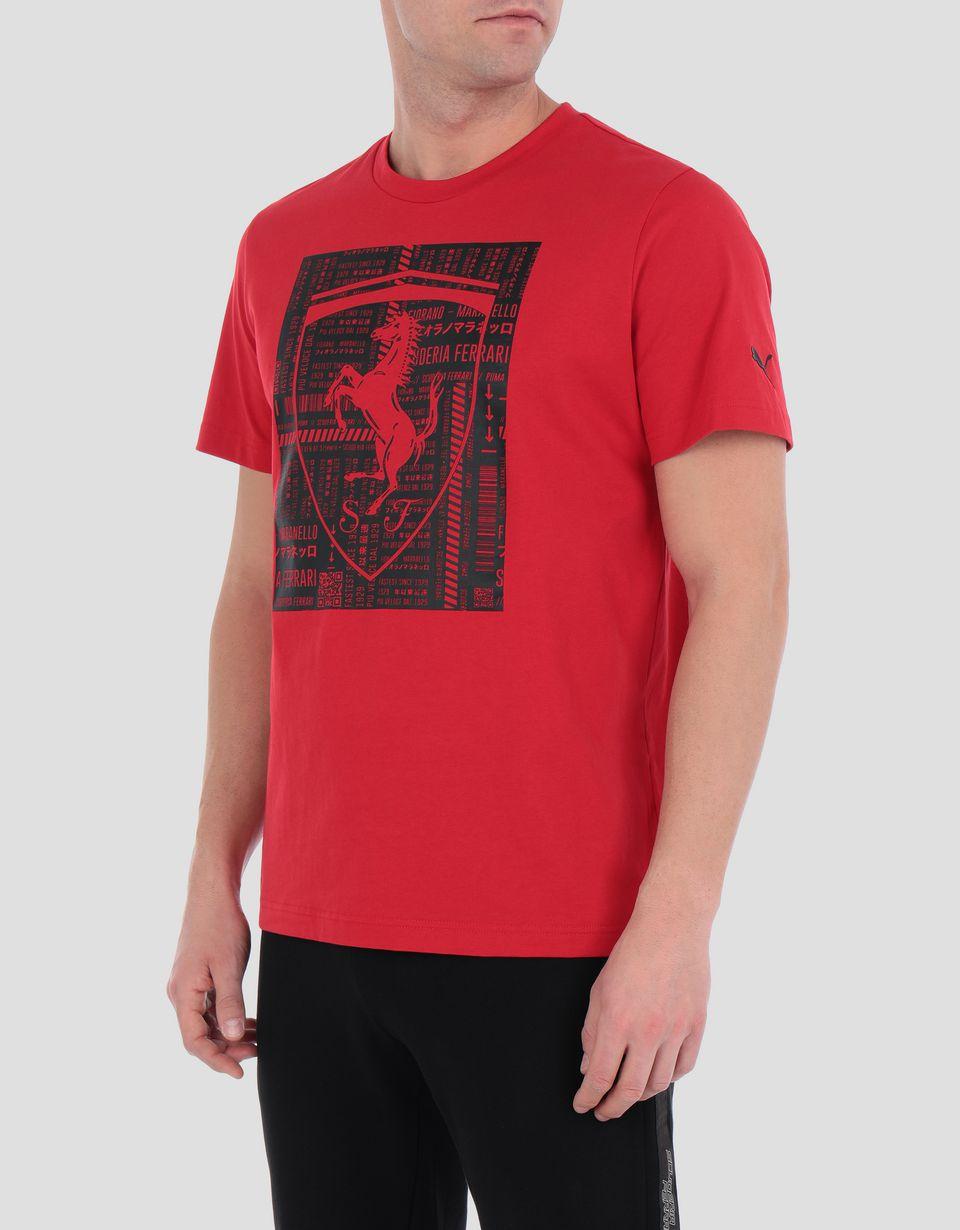 Scuderia Ferrari Online Store - Men's cotton T-shirt with large Ferrari Shield -