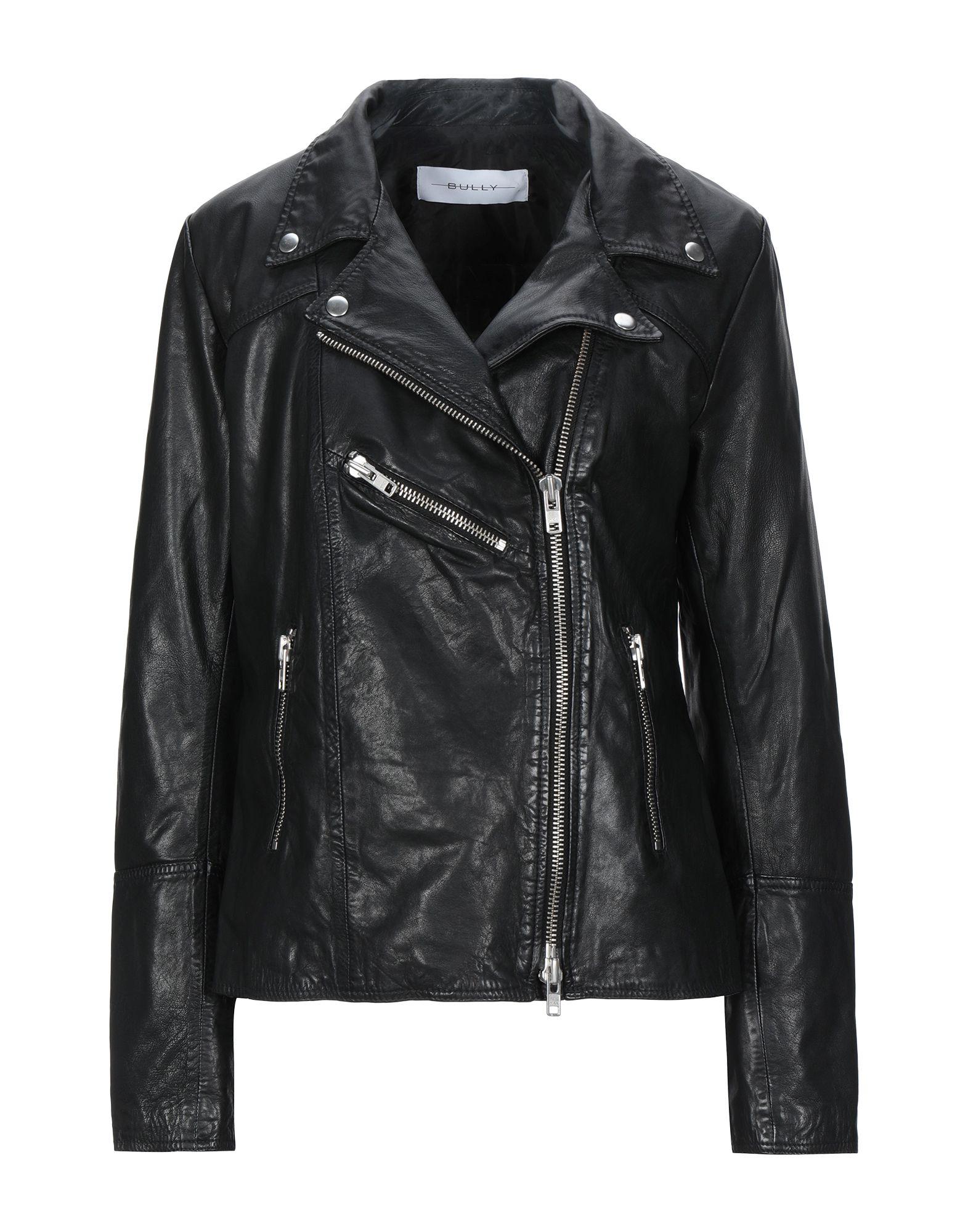 BULLY Куртка двуцетная кожаная куртка косуха на молнии