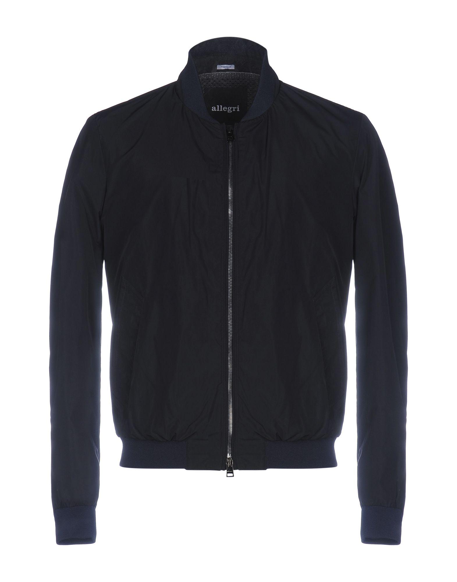цены ALLEGRI Куртка