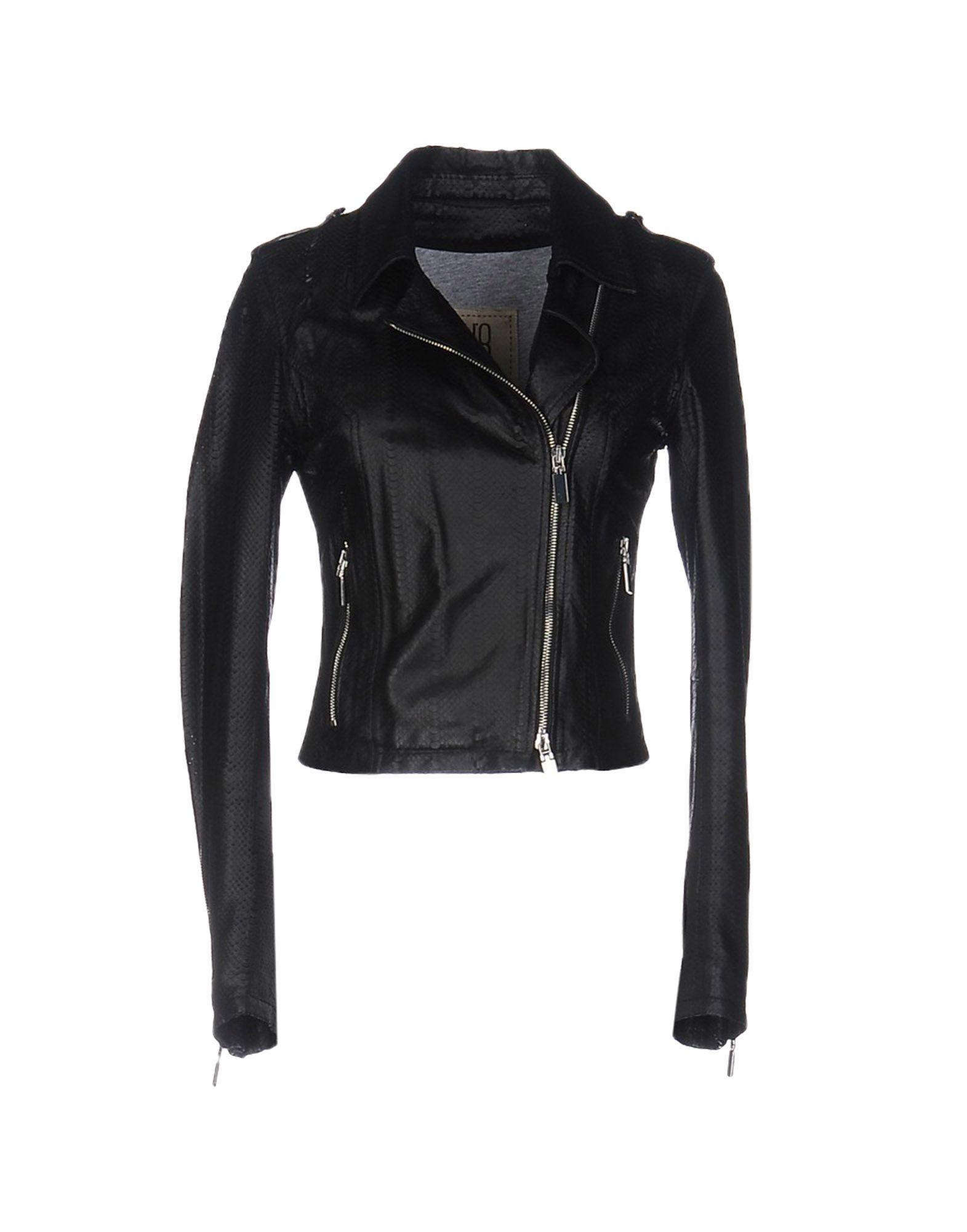 N°8 Куртка n°8 куртка