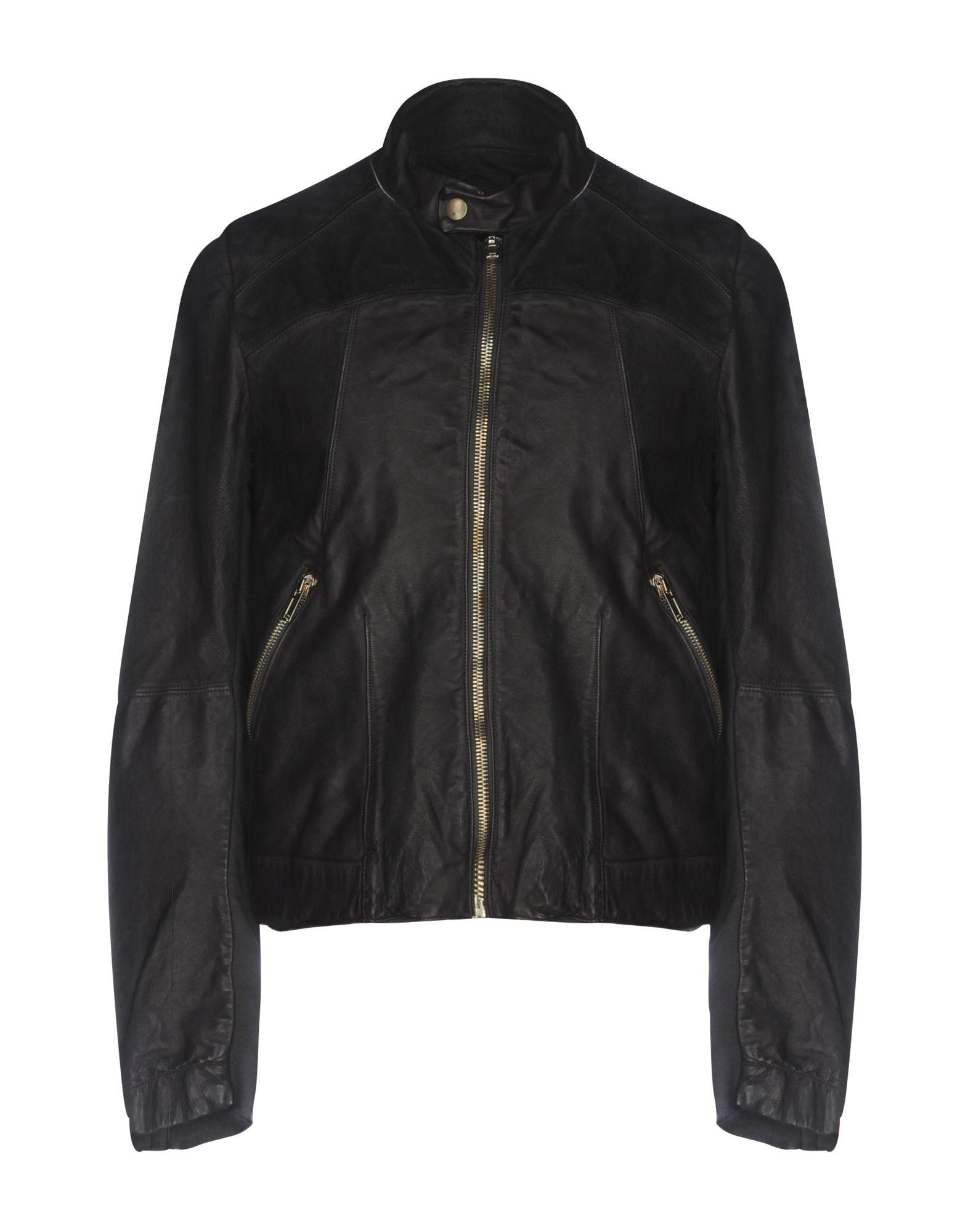 NICOLAS & MARK Куртка цены онлайн