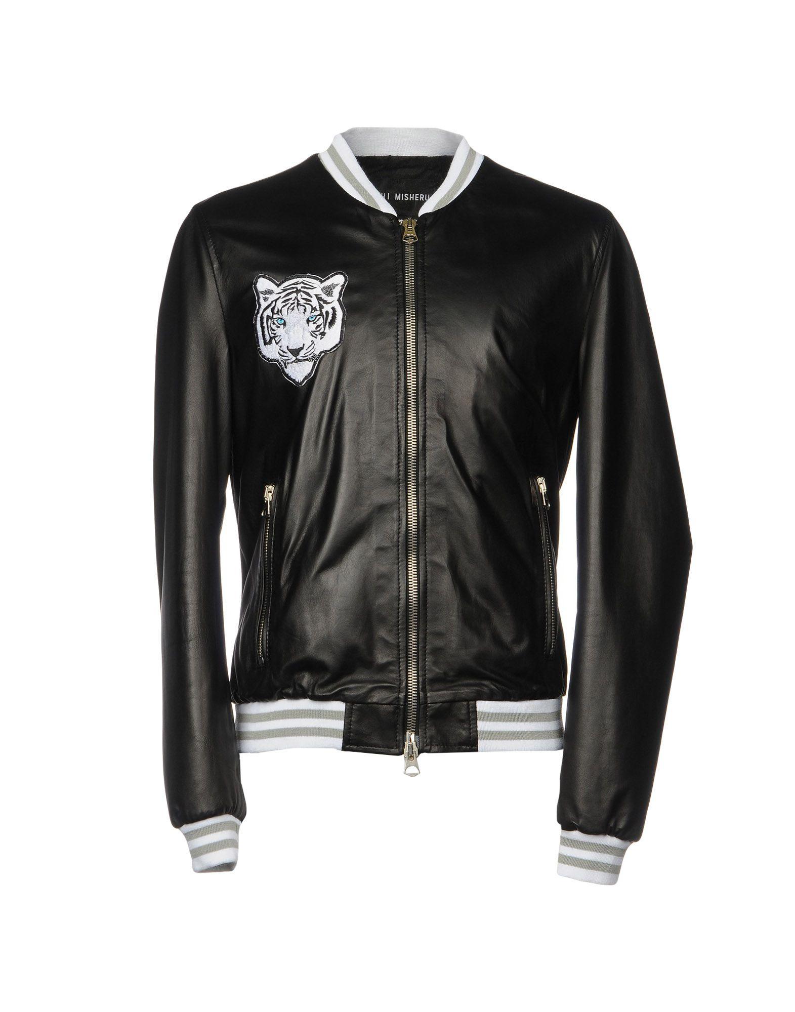 TENSHI MISHERU Куртка цены онлайн