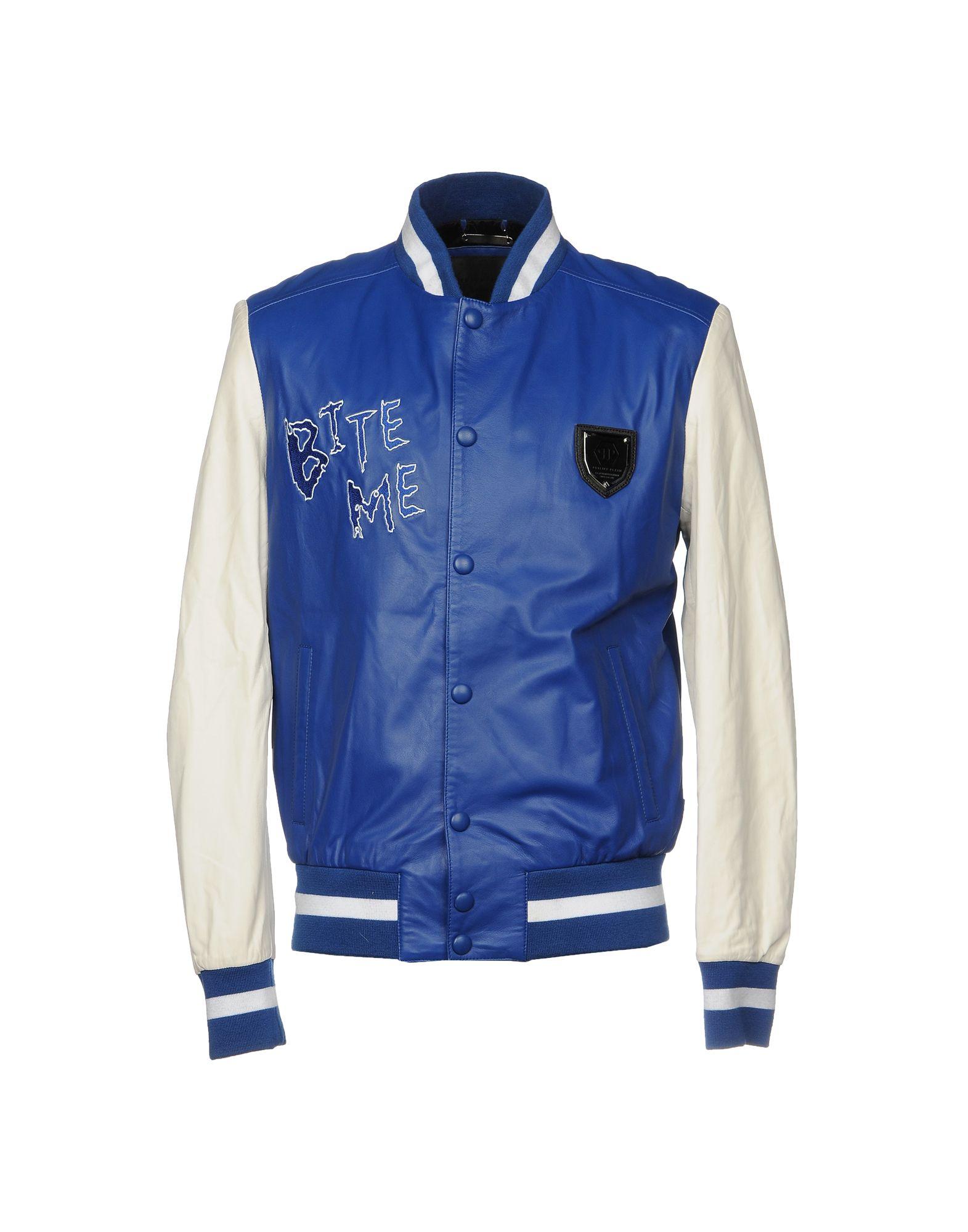 цена на PHILIPP PLEIN Куртка