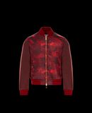 MONCLER LOUPES - Bomber Jacket - men