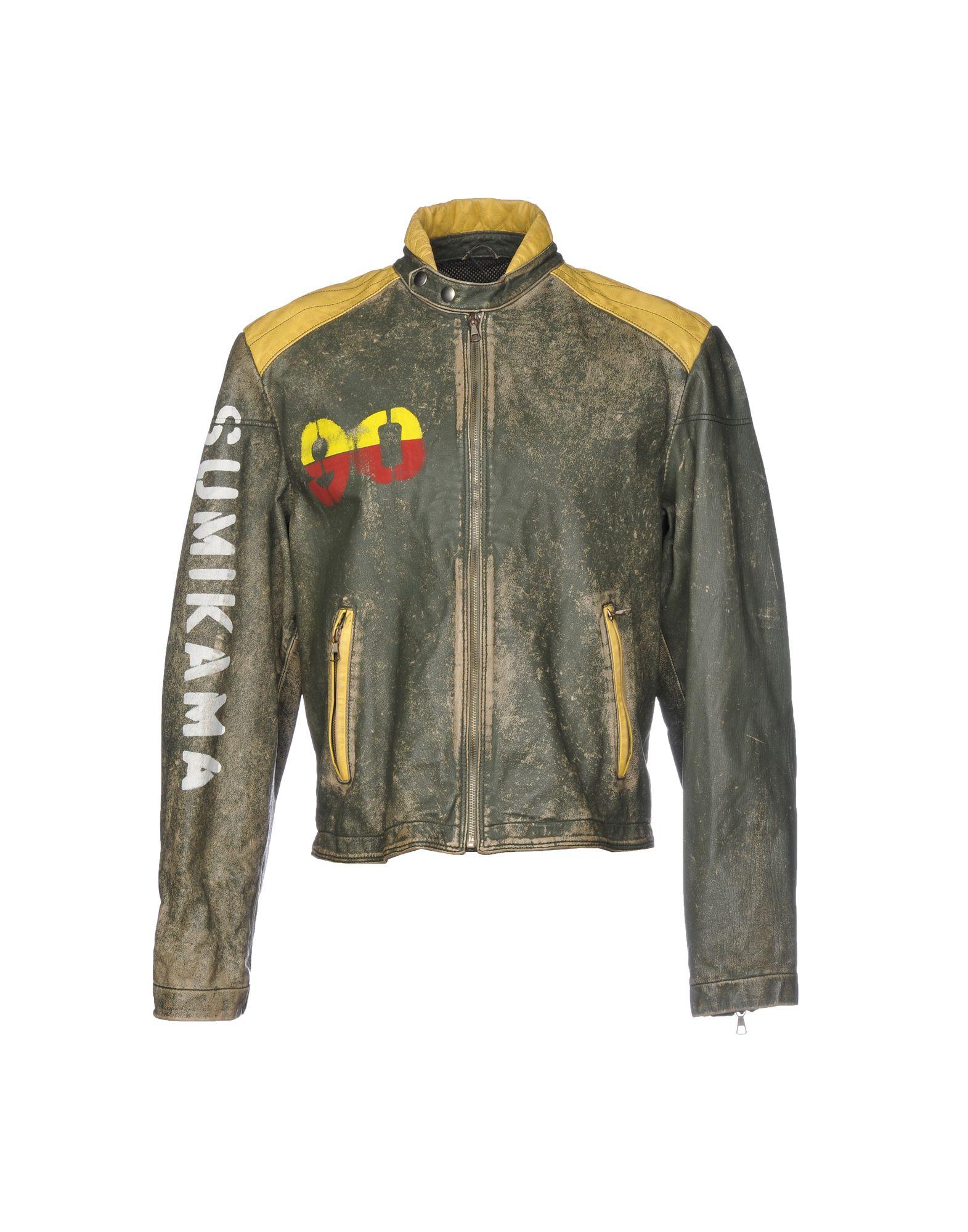 где купить BROGDEN TRACK Куртка по лучшей цене