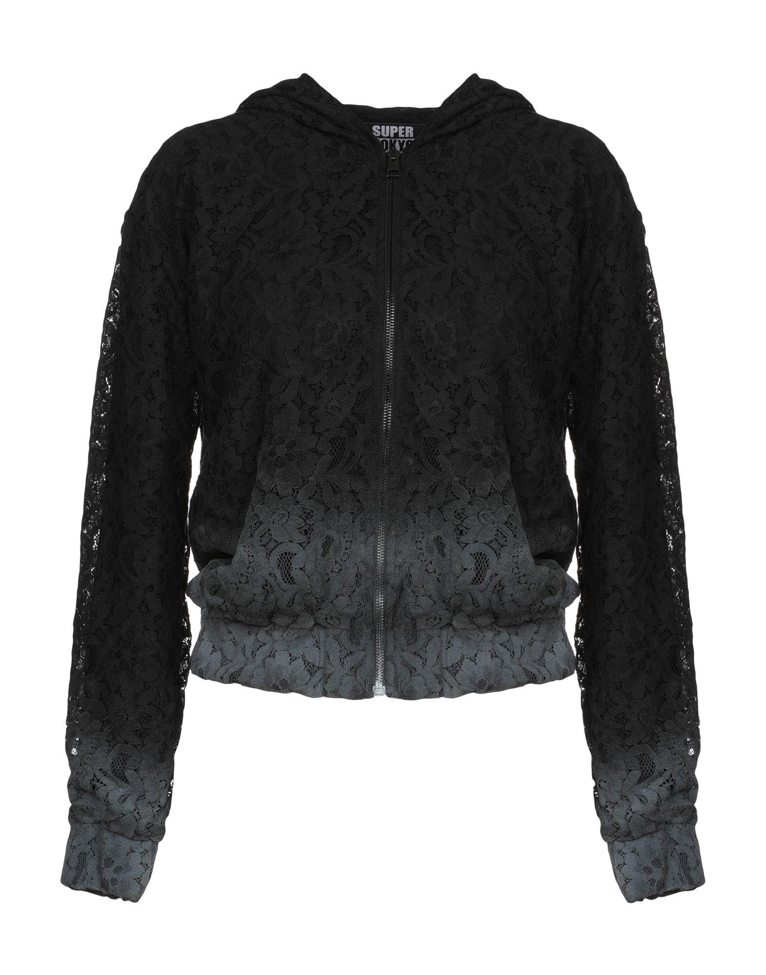 STK SUPERTOKYO Куртка цена и фото