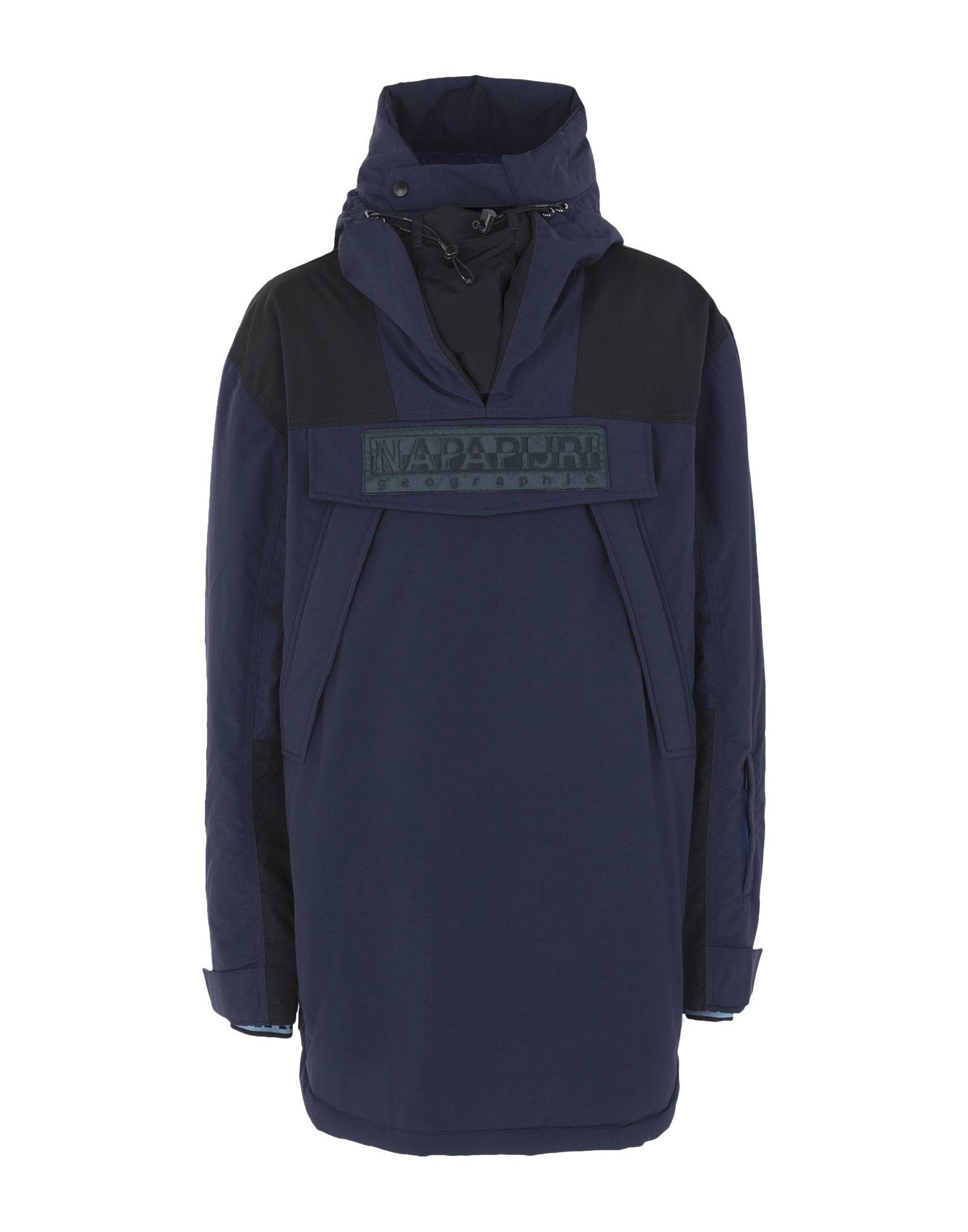 цены NAPA Куртка