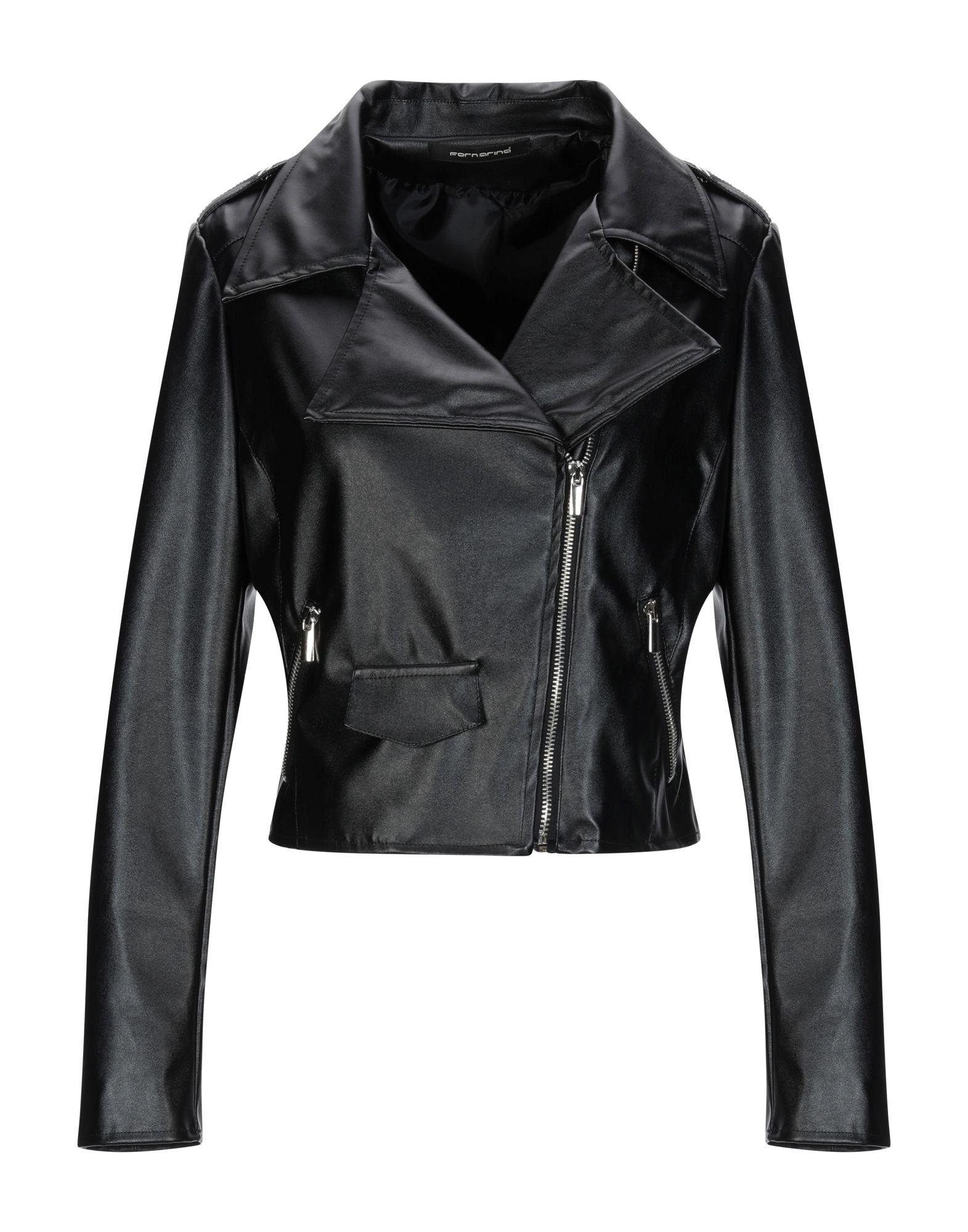 FORNARINA Куртка