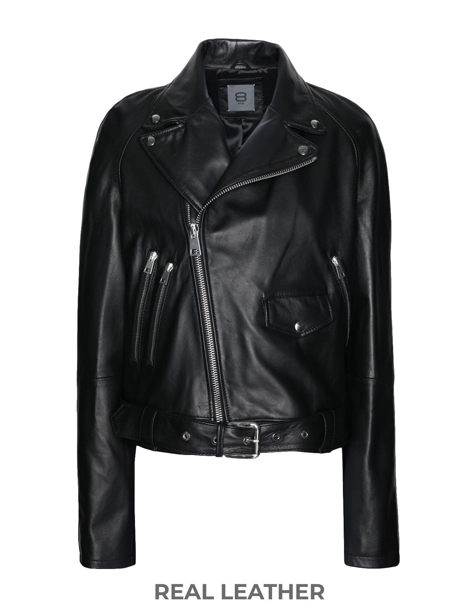 8 by YOOX Куртка двуцетная кожаная куртка косуха на молнии
