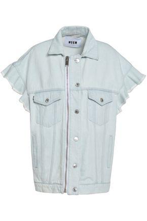 MSGM Zip-detailed denim jacket