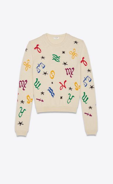 Zodiac jacquard sweater