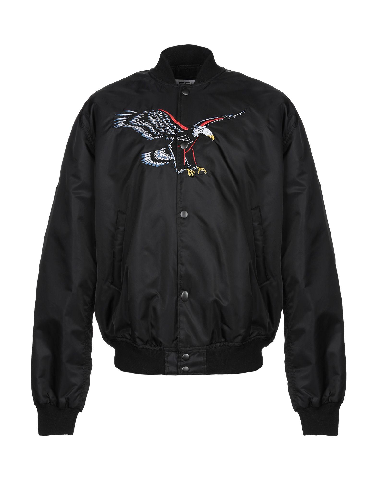 SSS WORLD CORP. Куртка цена