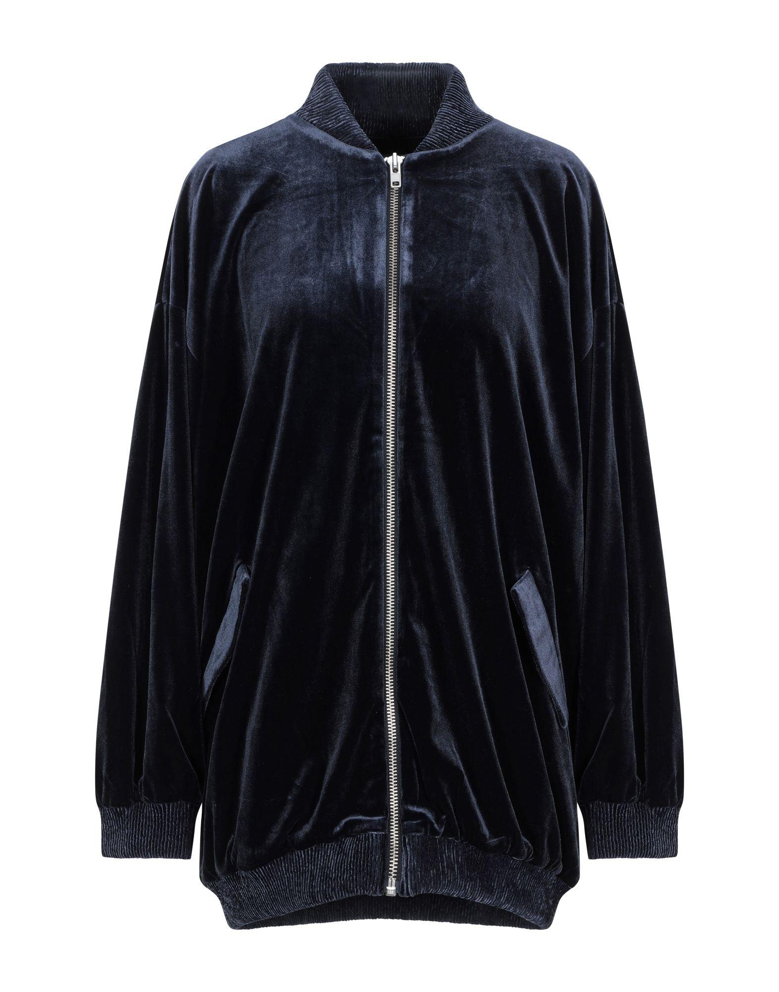 купить GESTUZ Куртка по цене 11250 рублей