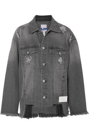 SJYP Distressed denim jacket