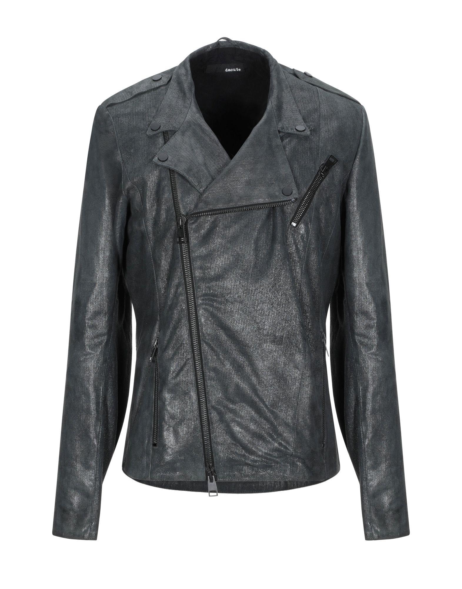 купить DACUTE Куртка дешево