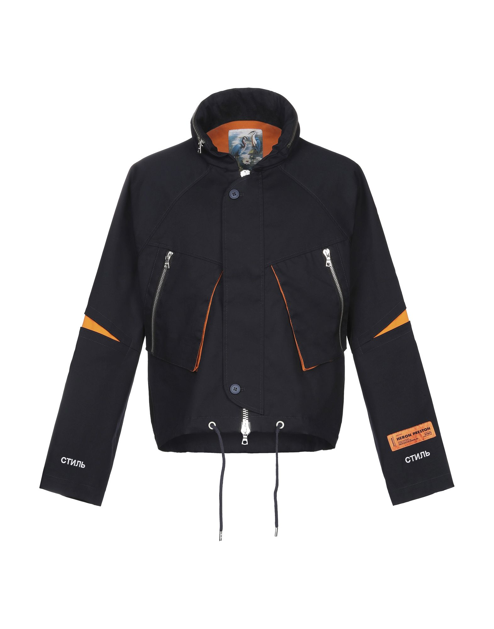 HERON PRESTON Куртка цена