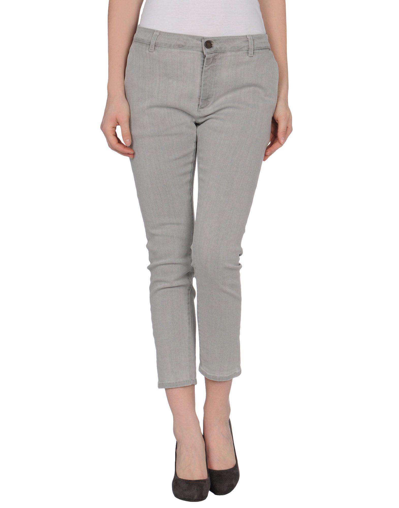 SUPERFINE Джинсовые брюки-капри superfine джинсовые шорты