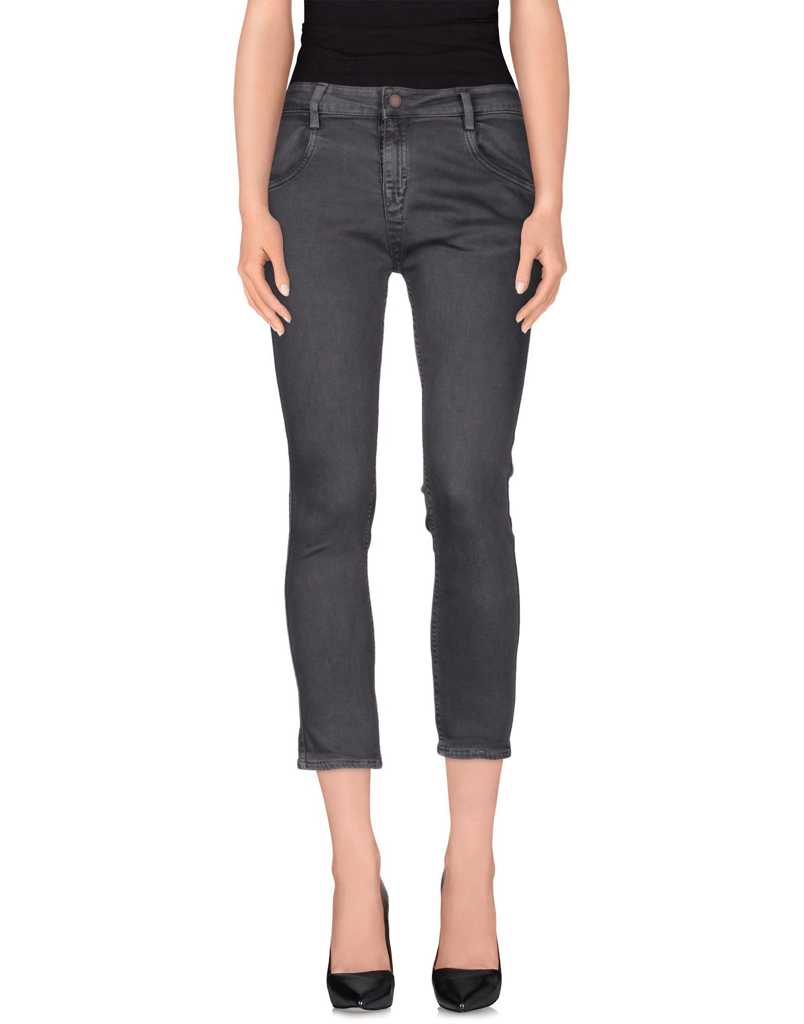 MELTIN POT Джинсовые брюки цена и фото