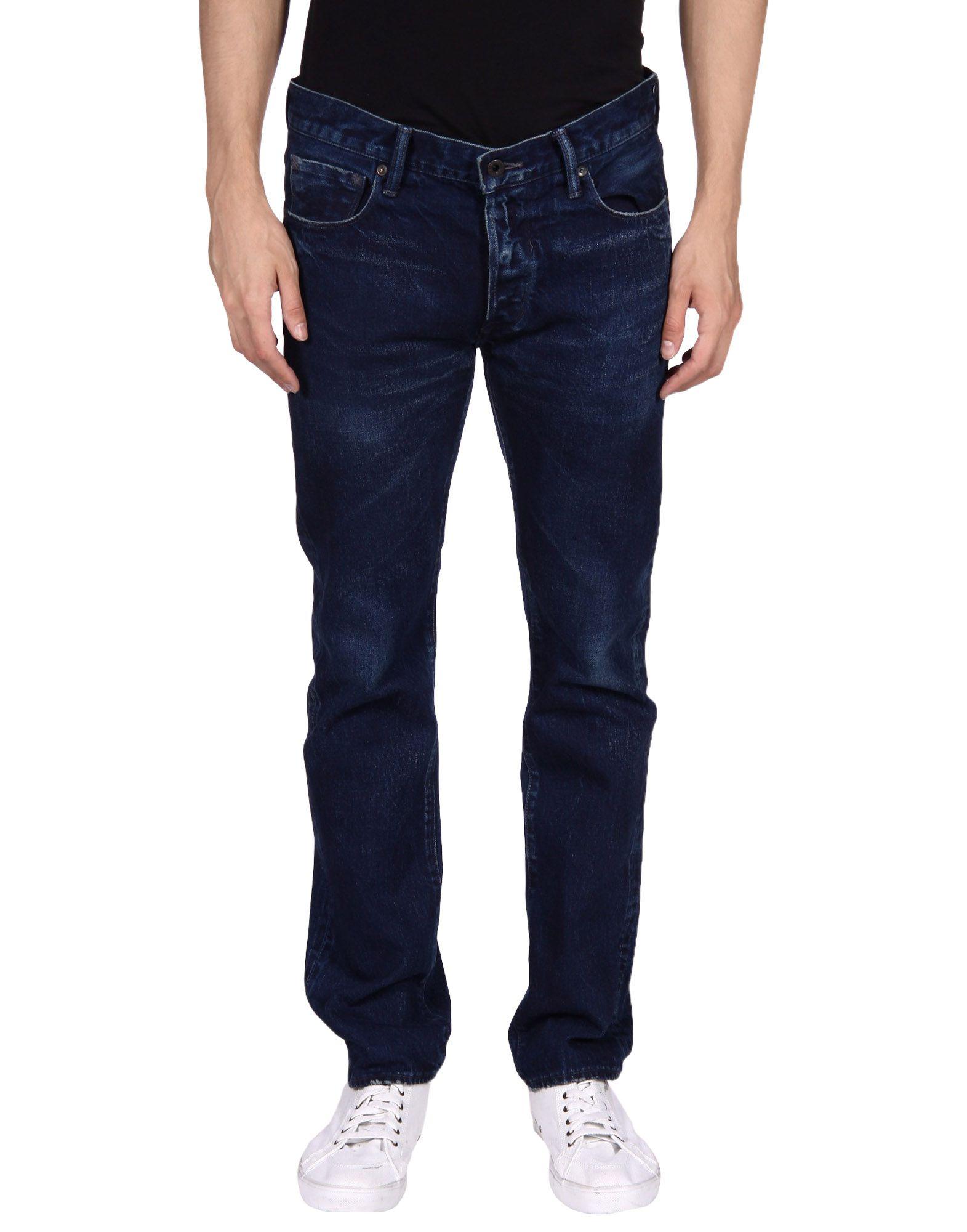KURO Denim Pants in Blue