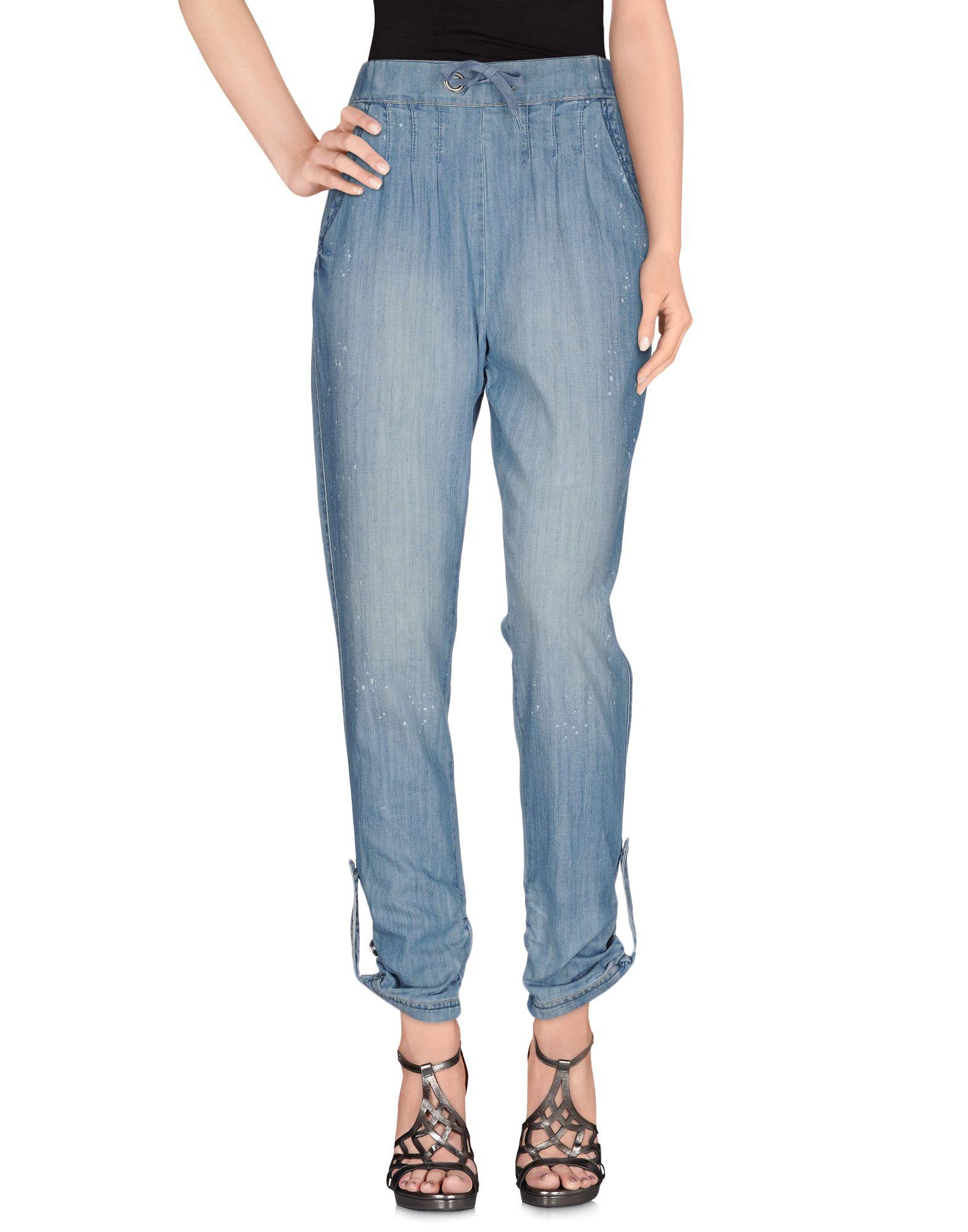 брюки cream брюки CREAM Джинсовые брюки