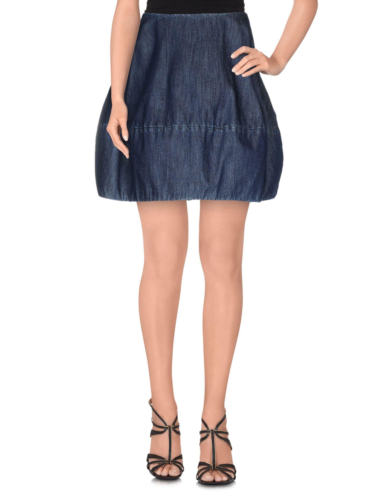 где купить MAURIZIO PECORARO Джинсовая юбка по лучшей цене