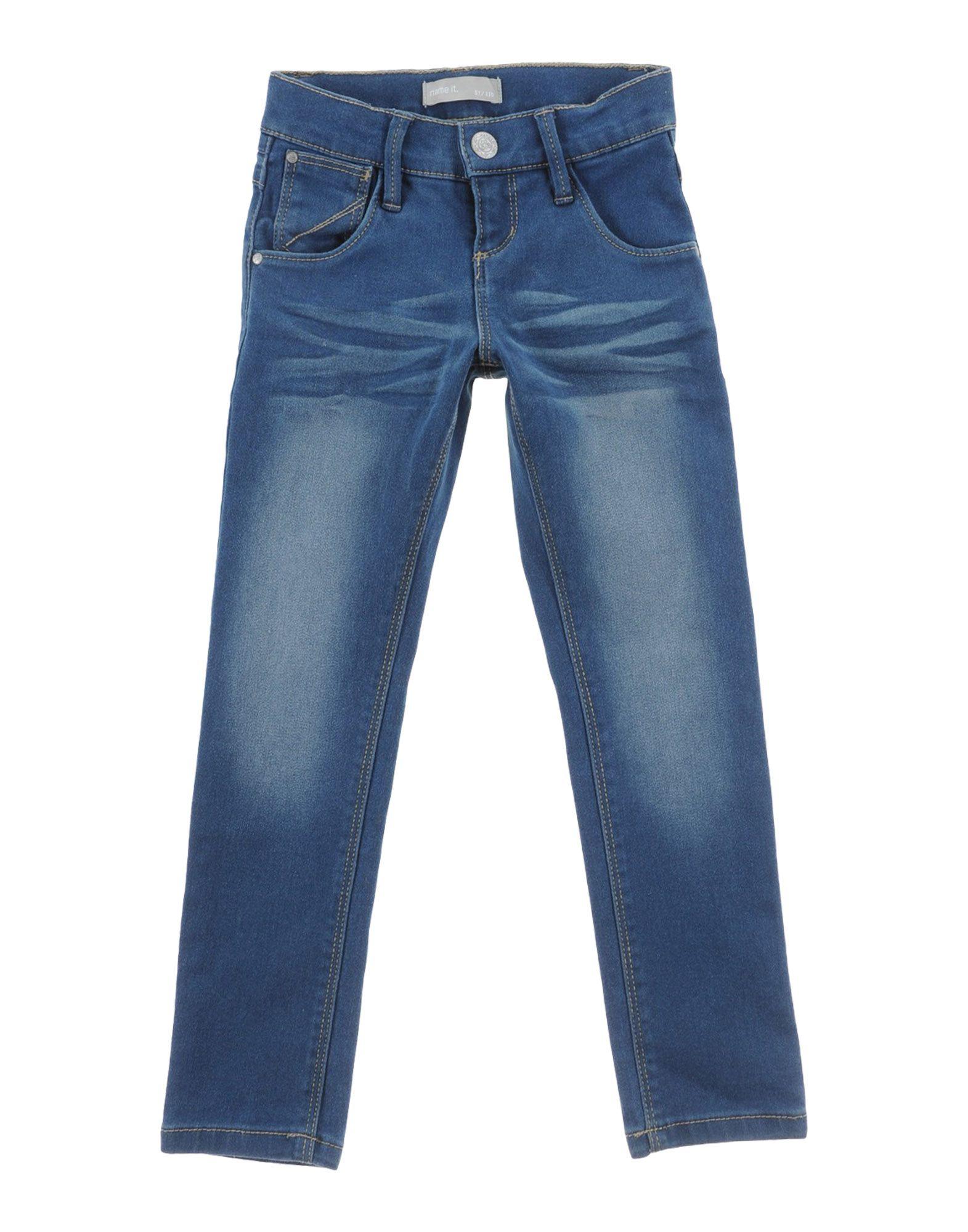 NAME IT® Джинсовые брюки