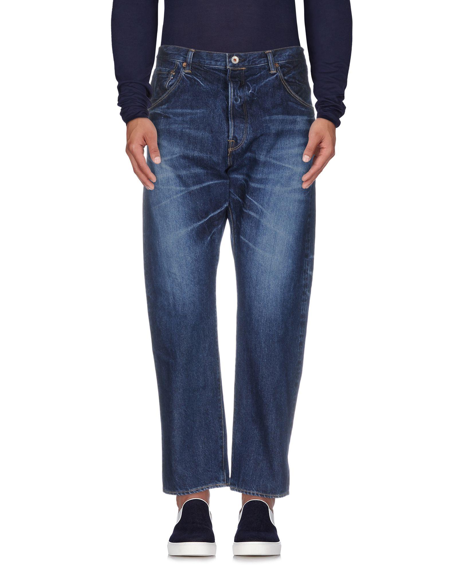 SPELLBOUND Джинсовые брюки
