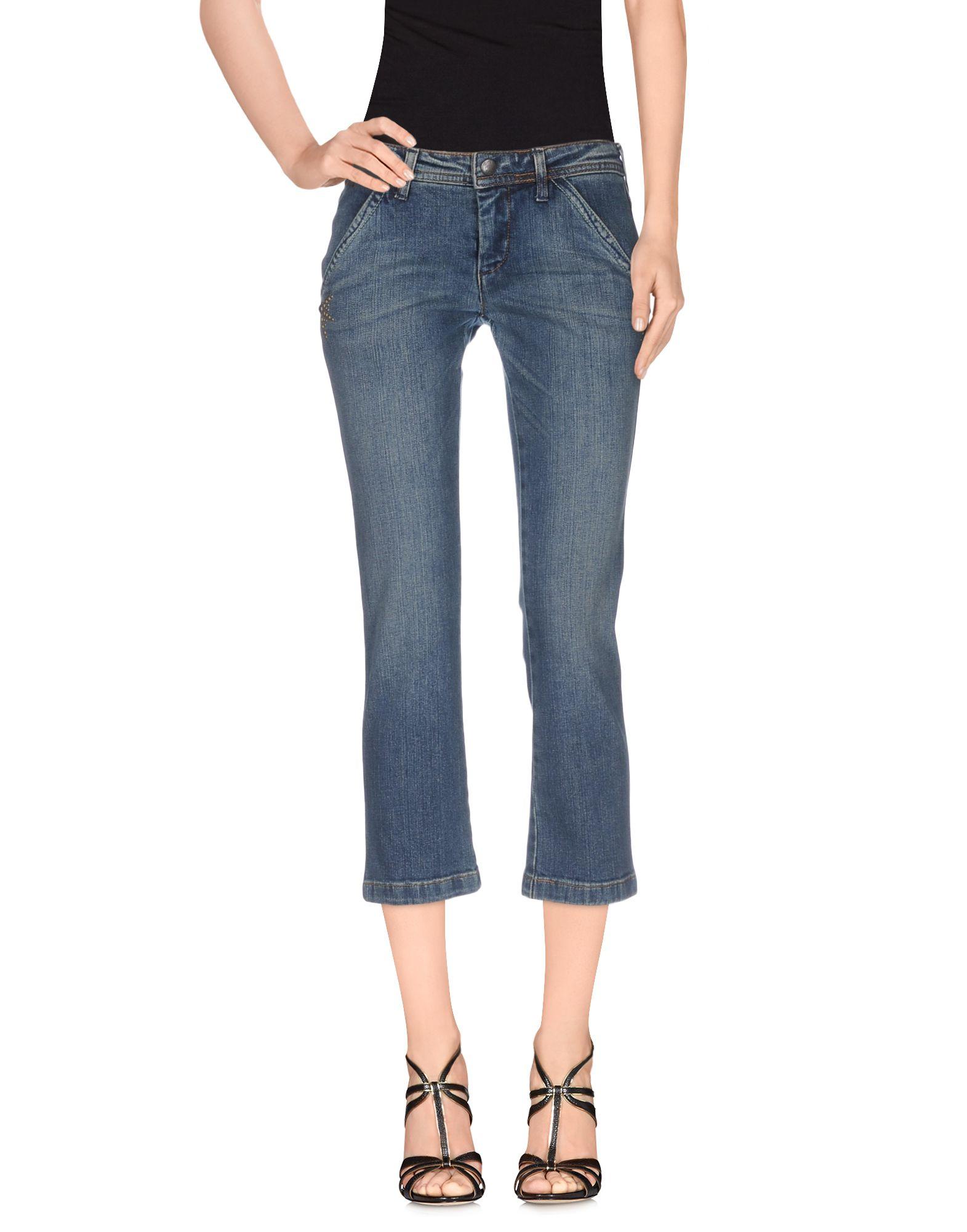 PARASUCO CULT Джинсовые брюки-капри джинсы parasuco джинсы