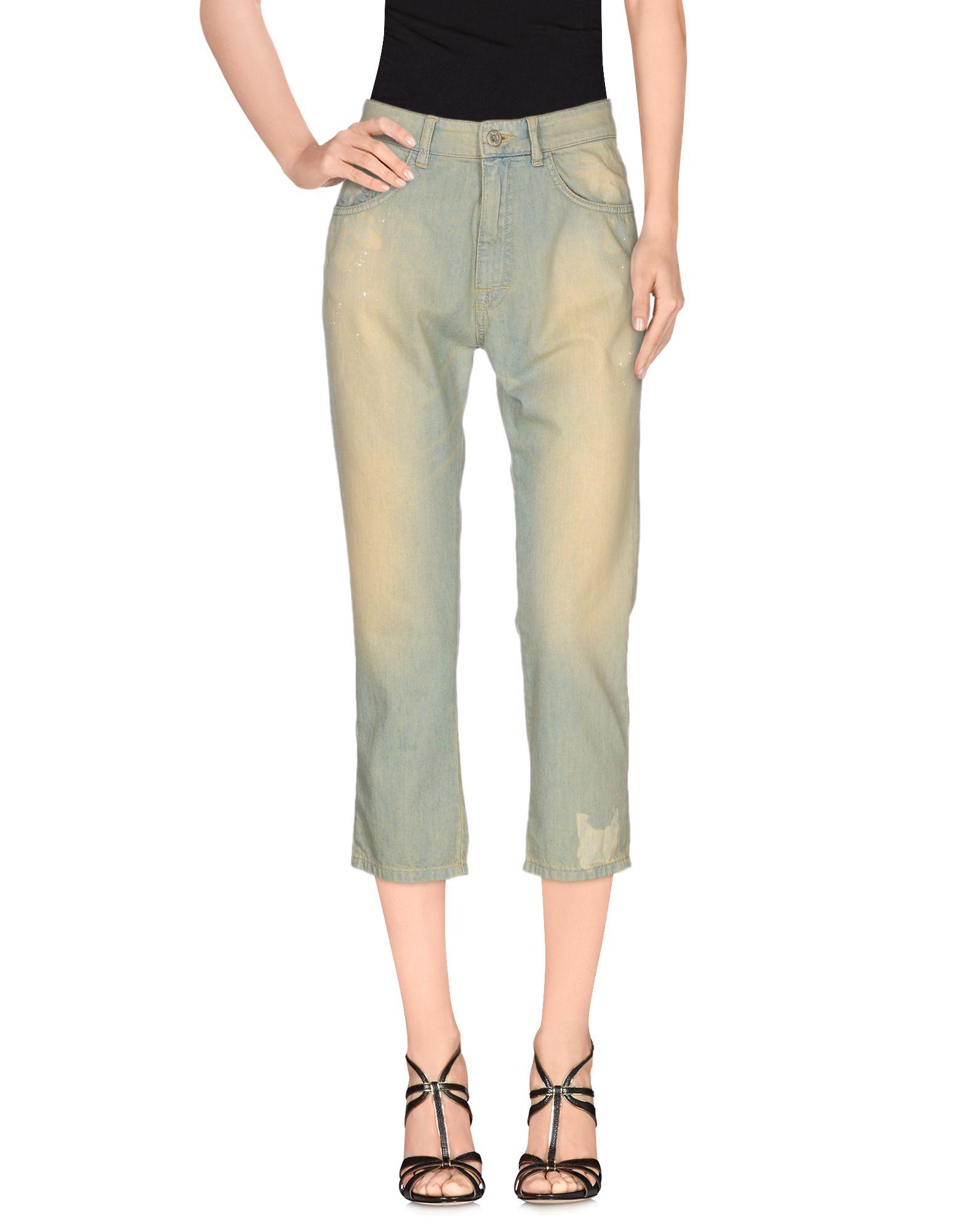 PATRIZIA PEPE Джинсовые брюки dismero джинсовые брюки