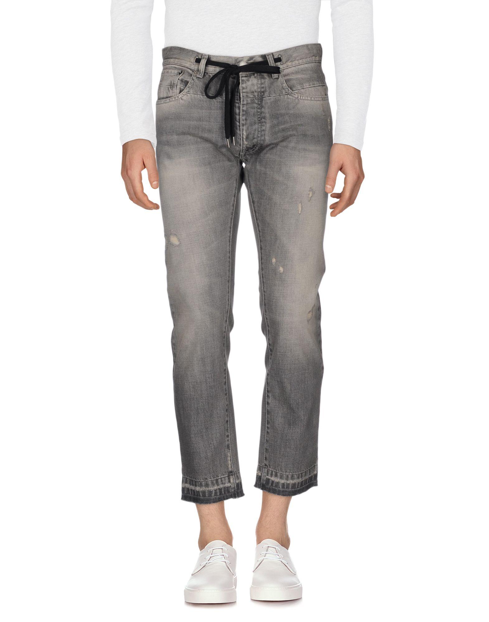 цены на ANDREA POMPILIO Джинсовые брюки  в интернет-магазинах