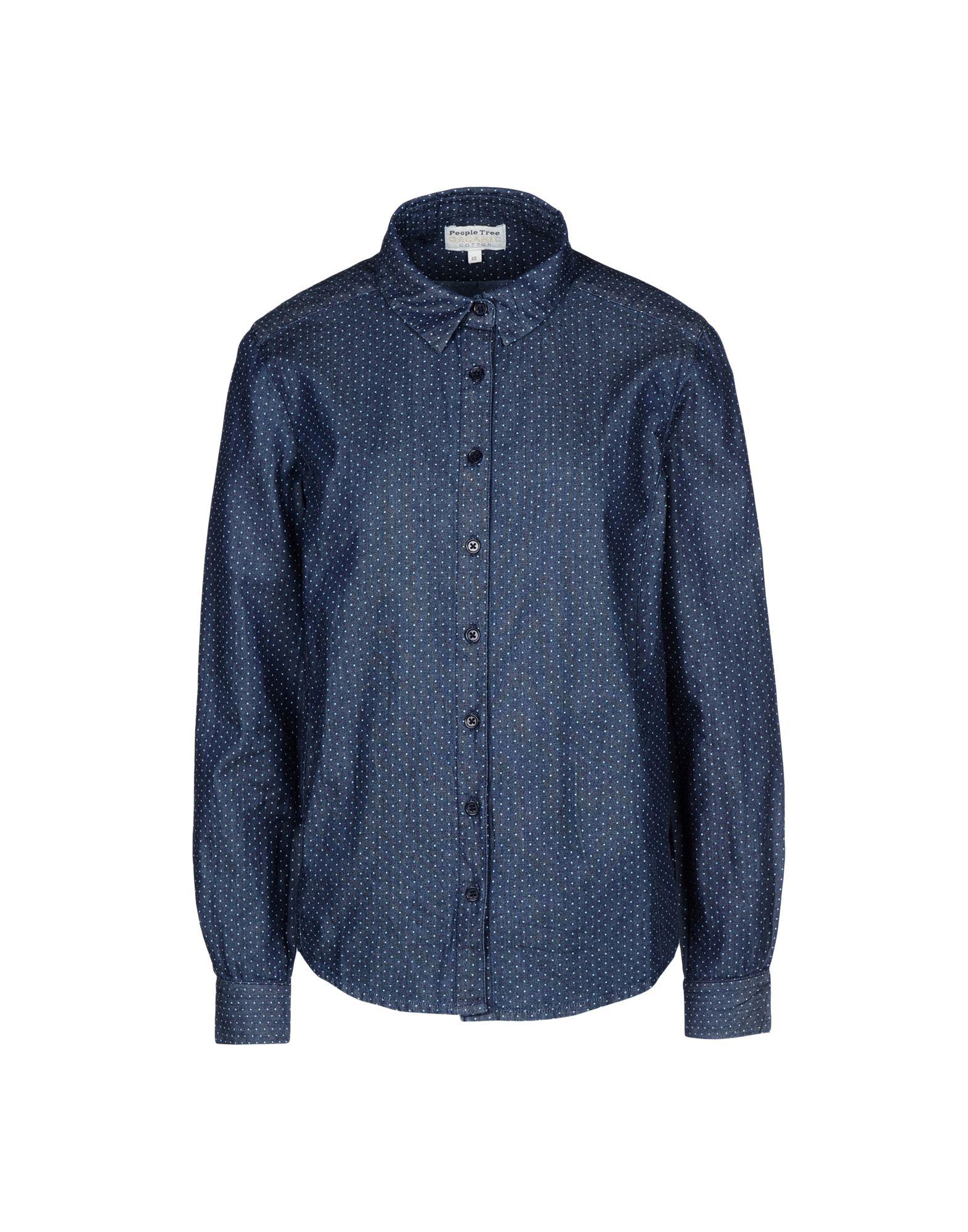 где купить PEOPLE TREE Джинсовая рубашка по лучшей цене