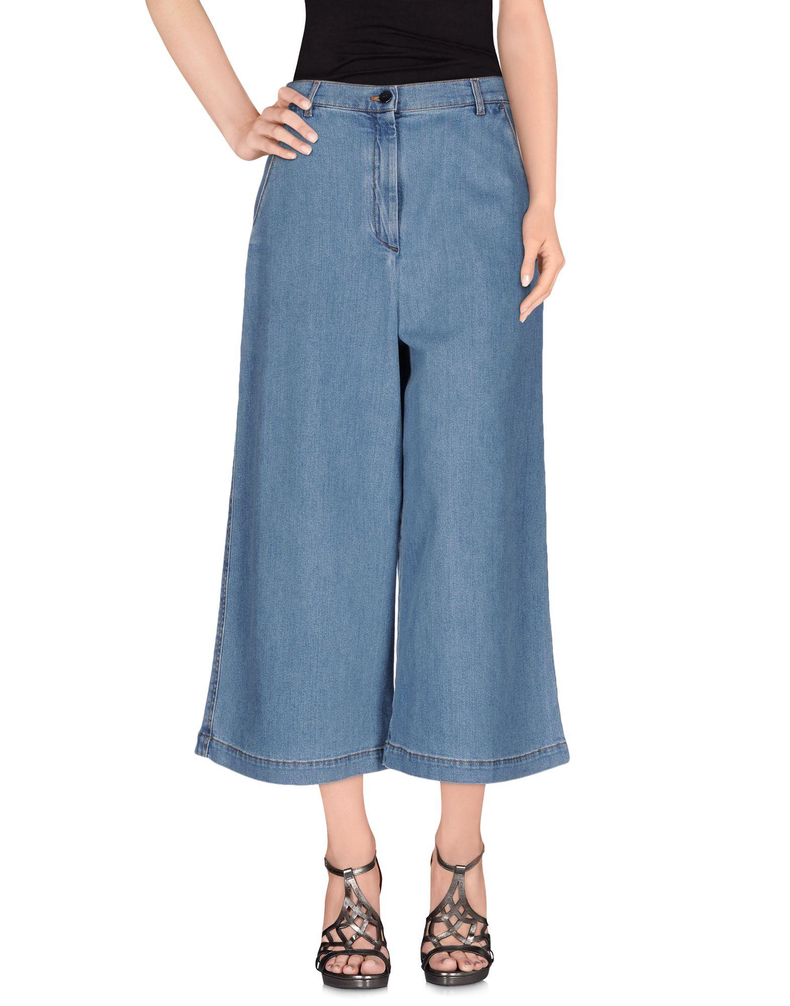 цена FENDI Джинсовые брюки-капри онлайн в 2017 году