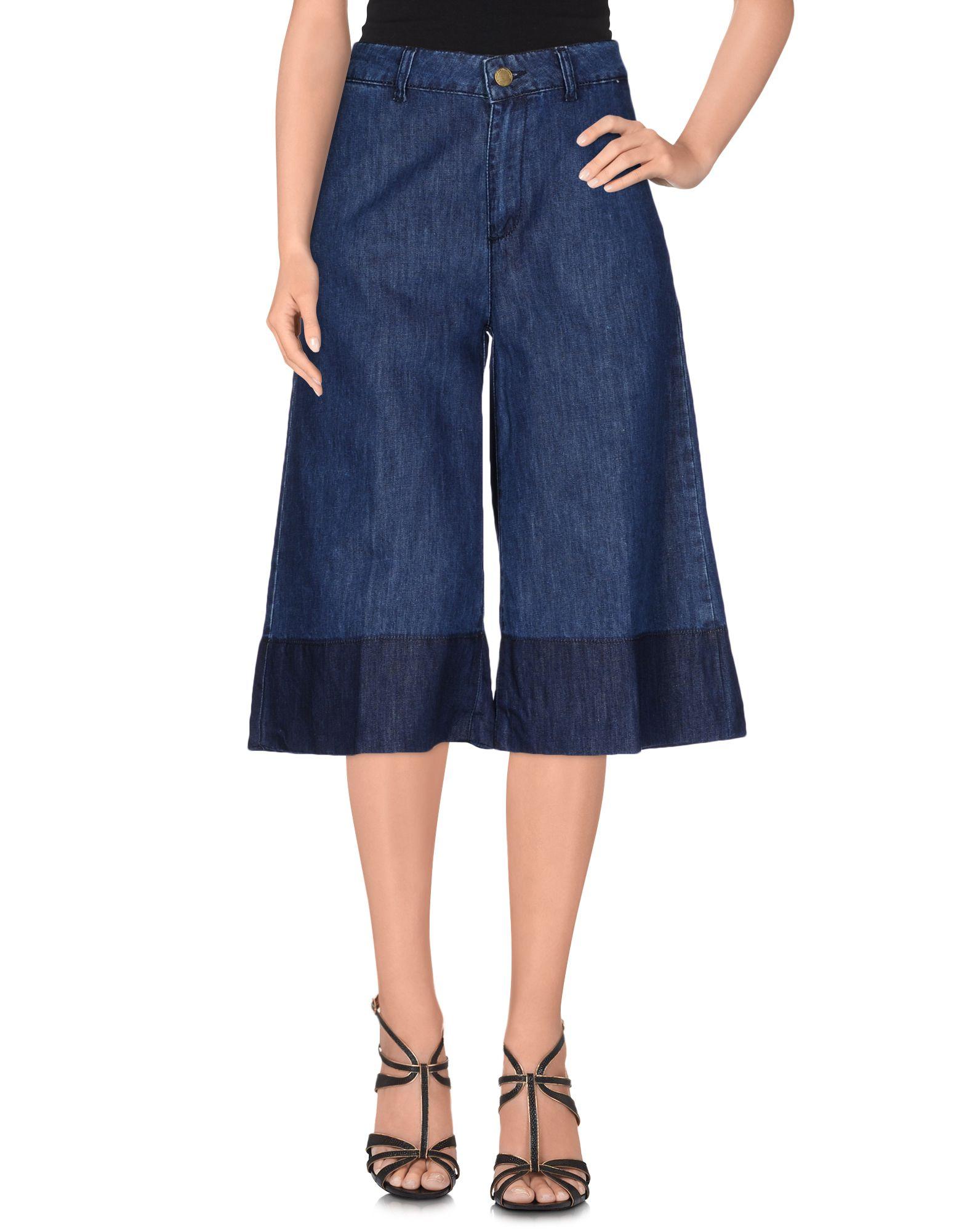 SPACE STYLE CONCEPT Джинсовые брюки цена 2017