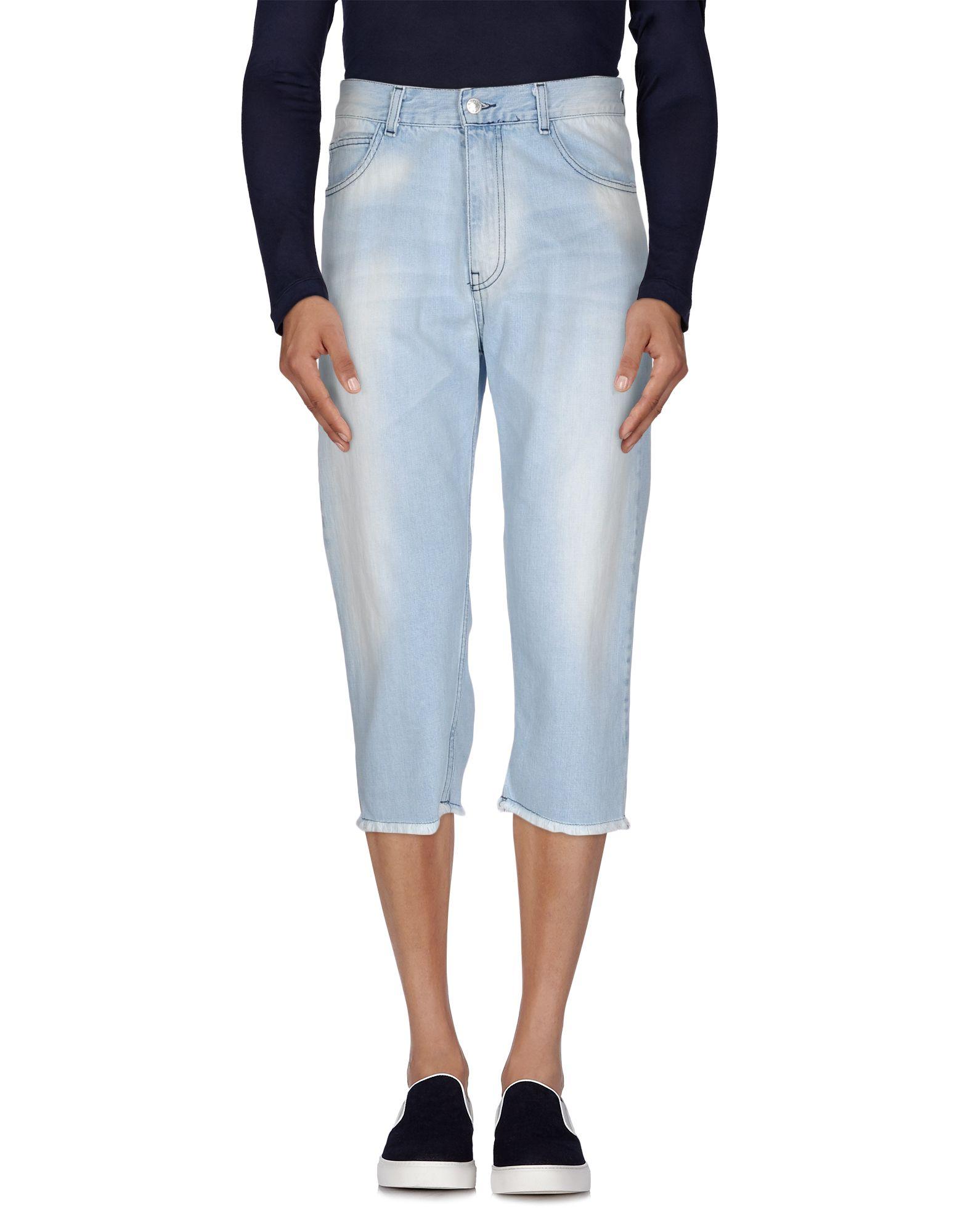 PAURA Джинсовые брюки-капри start up джинсовые брюки капри