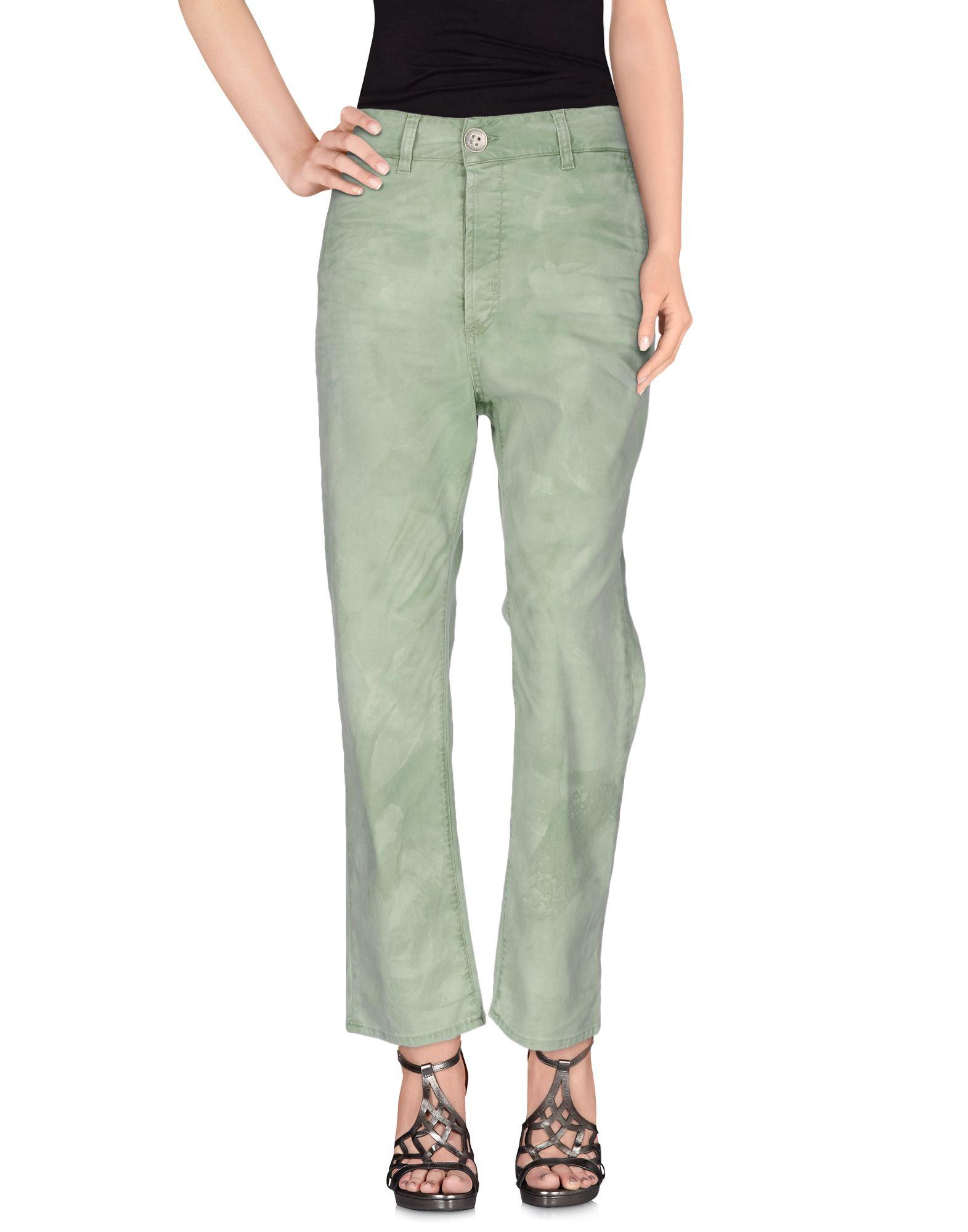 цена  2TWO Джинсовые брюки  онлайн в 2017 году