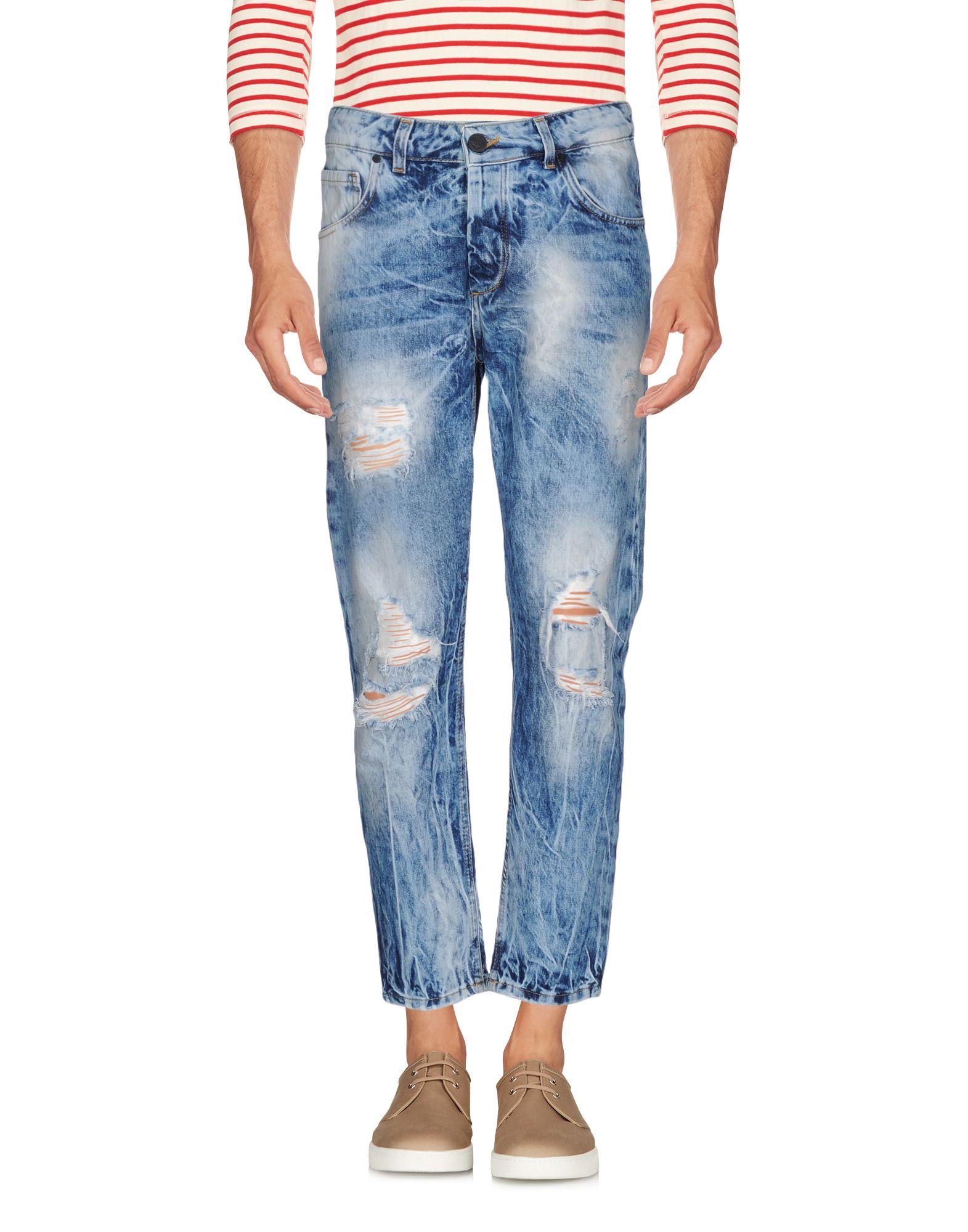 #MSM Джинсовые брюки брюки джинсовые pinetti брюки джинсовые