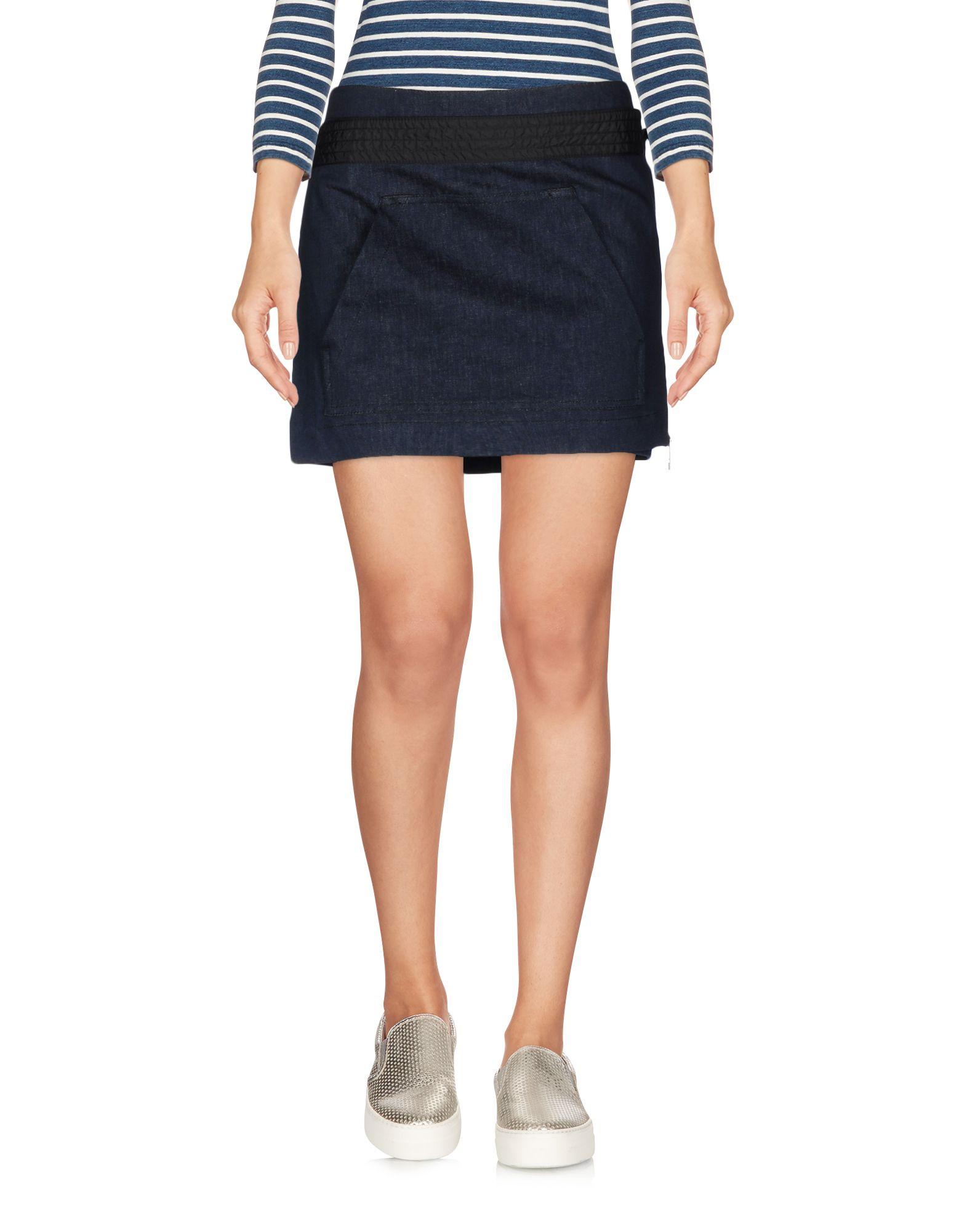 где купить FAY Джинсовая юбка по лучшей цене