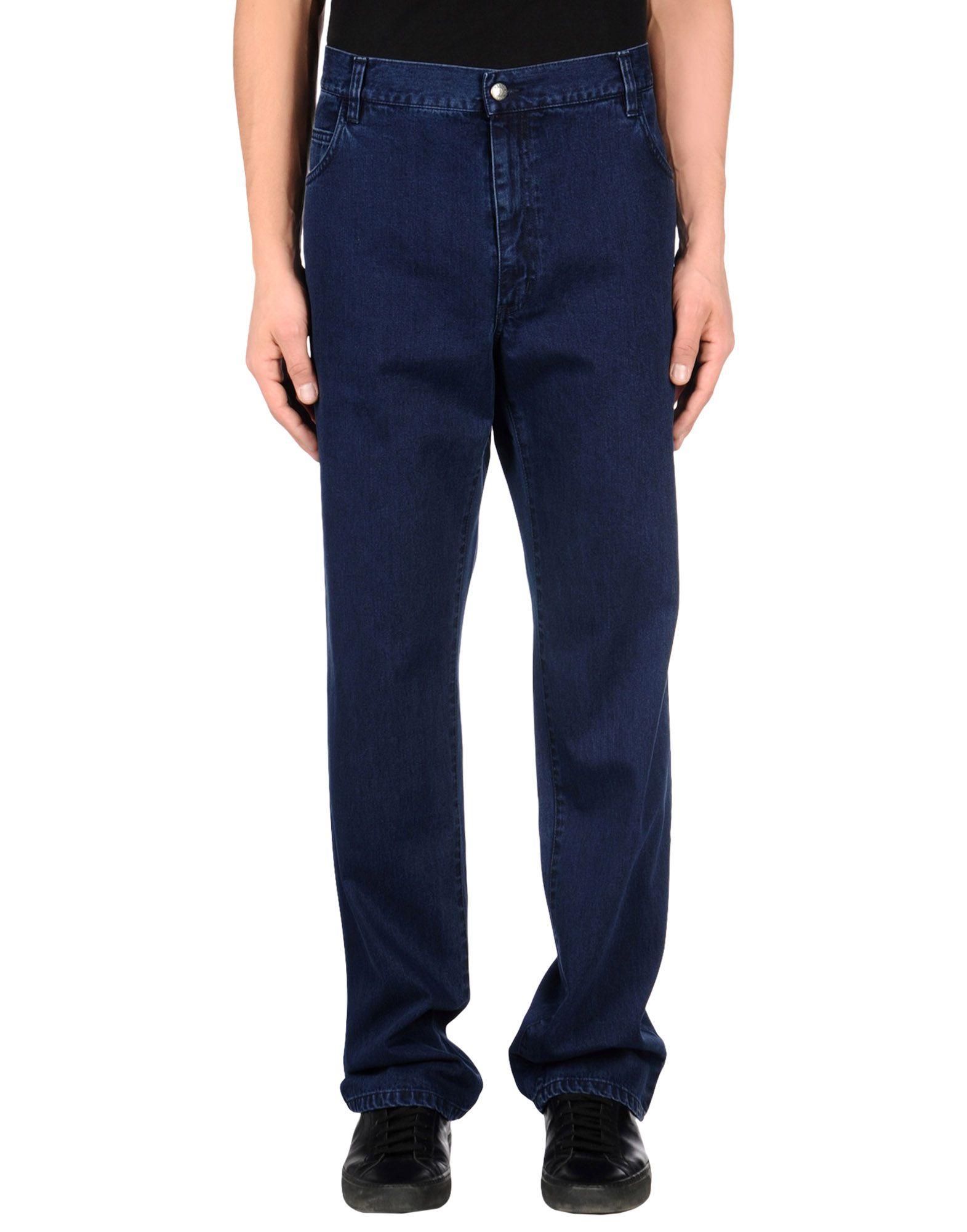 MARINA YACHTING Джинсовые брюки