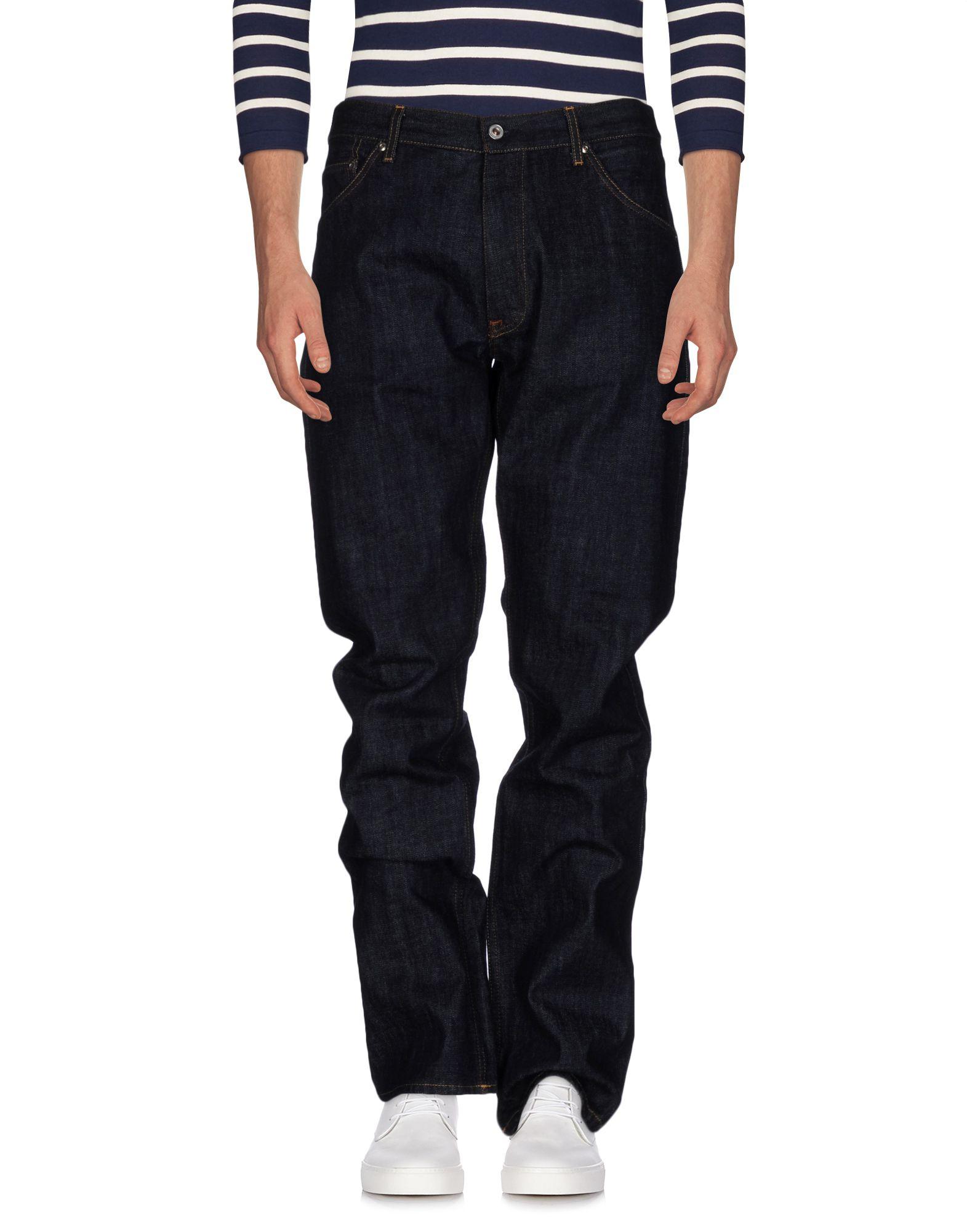 REDUX Джинсовые брюки john updike rabbit redux