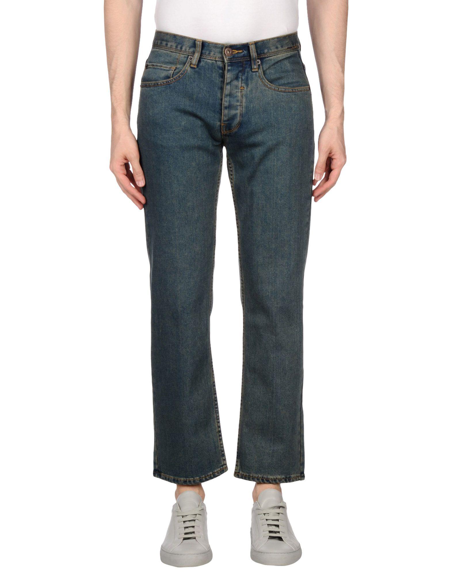 MATIX Джинсовые брюки цены