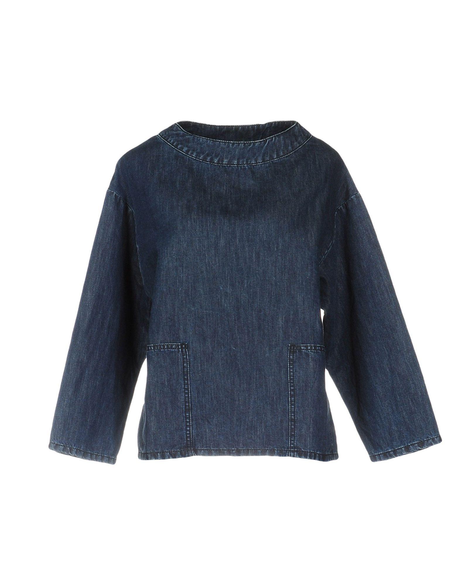 BARK Джинсовая рубашка mcr джинсовая рубашка