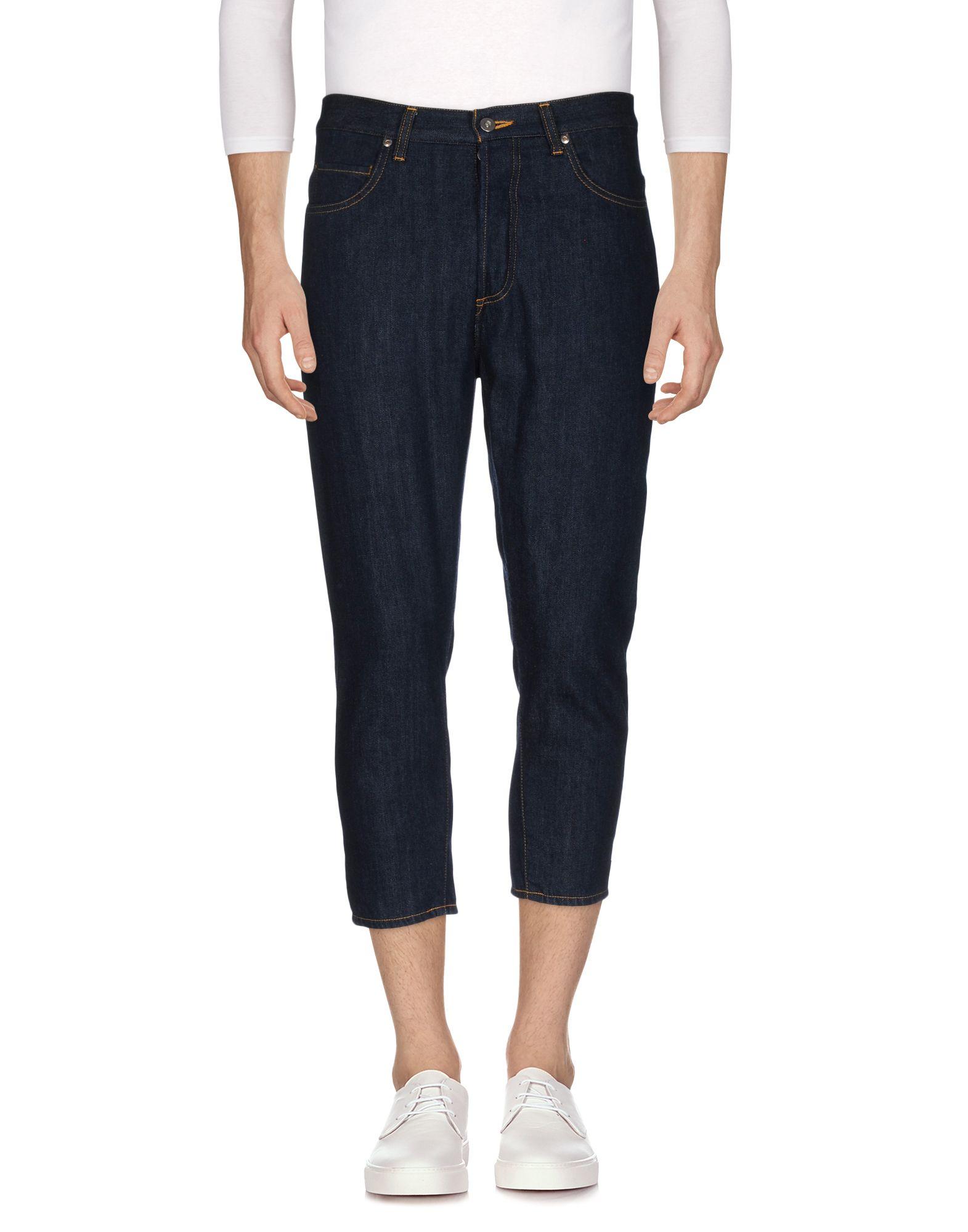 цена YOSHIO KUBO Джинсовые брюки онлайн в 2017 году
