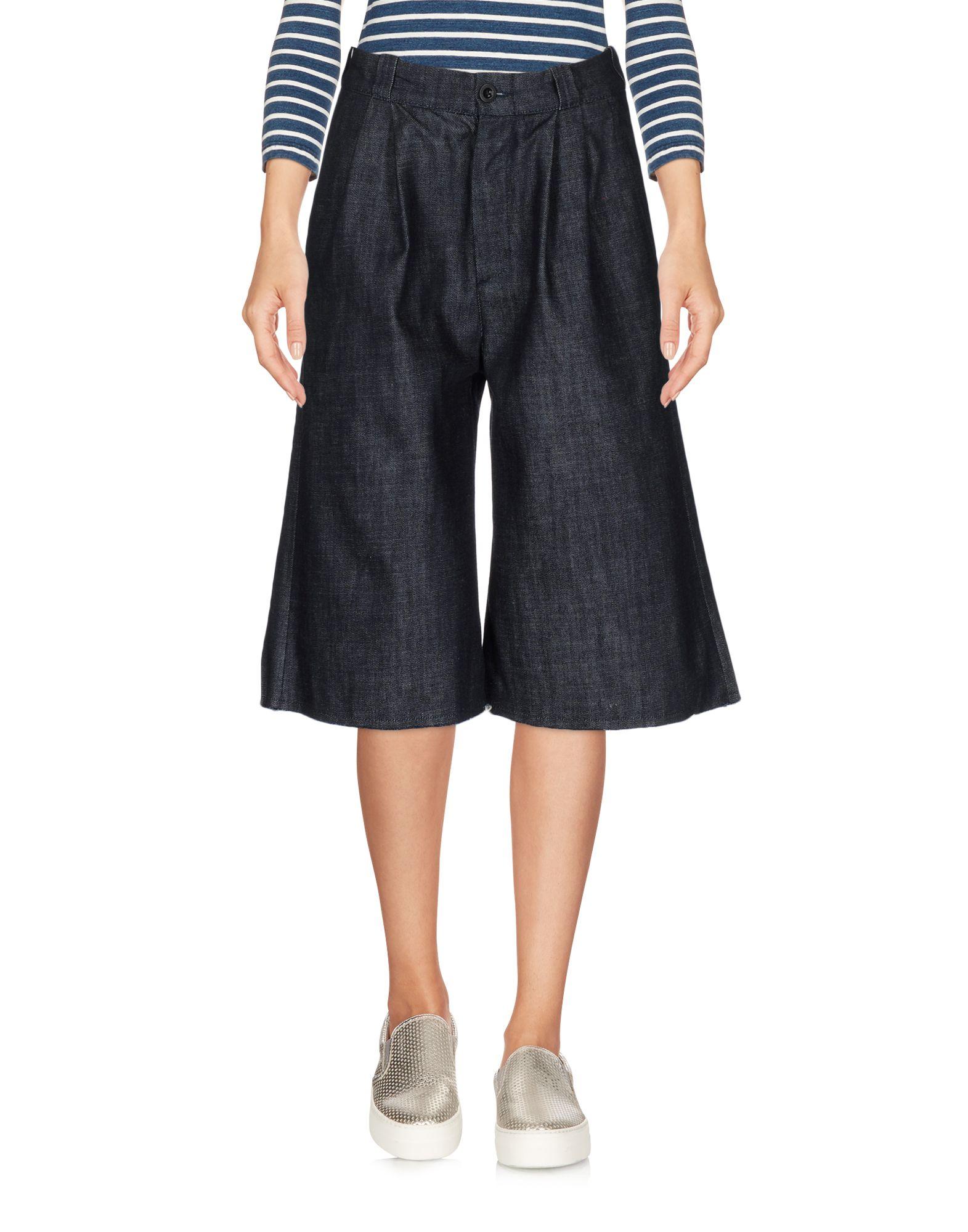 BARK Джинсовые брюки-капри капри