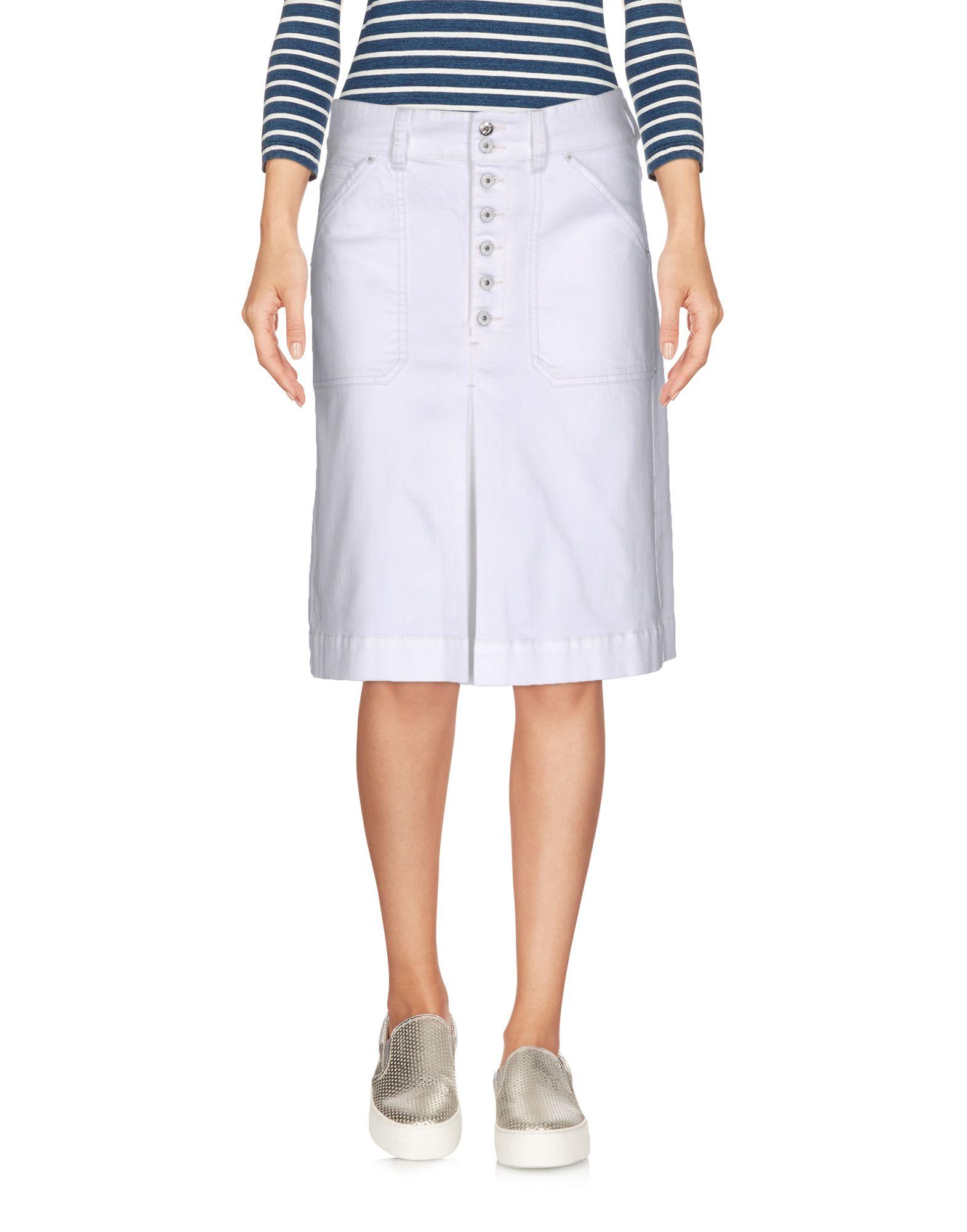 Белая юбка доставка